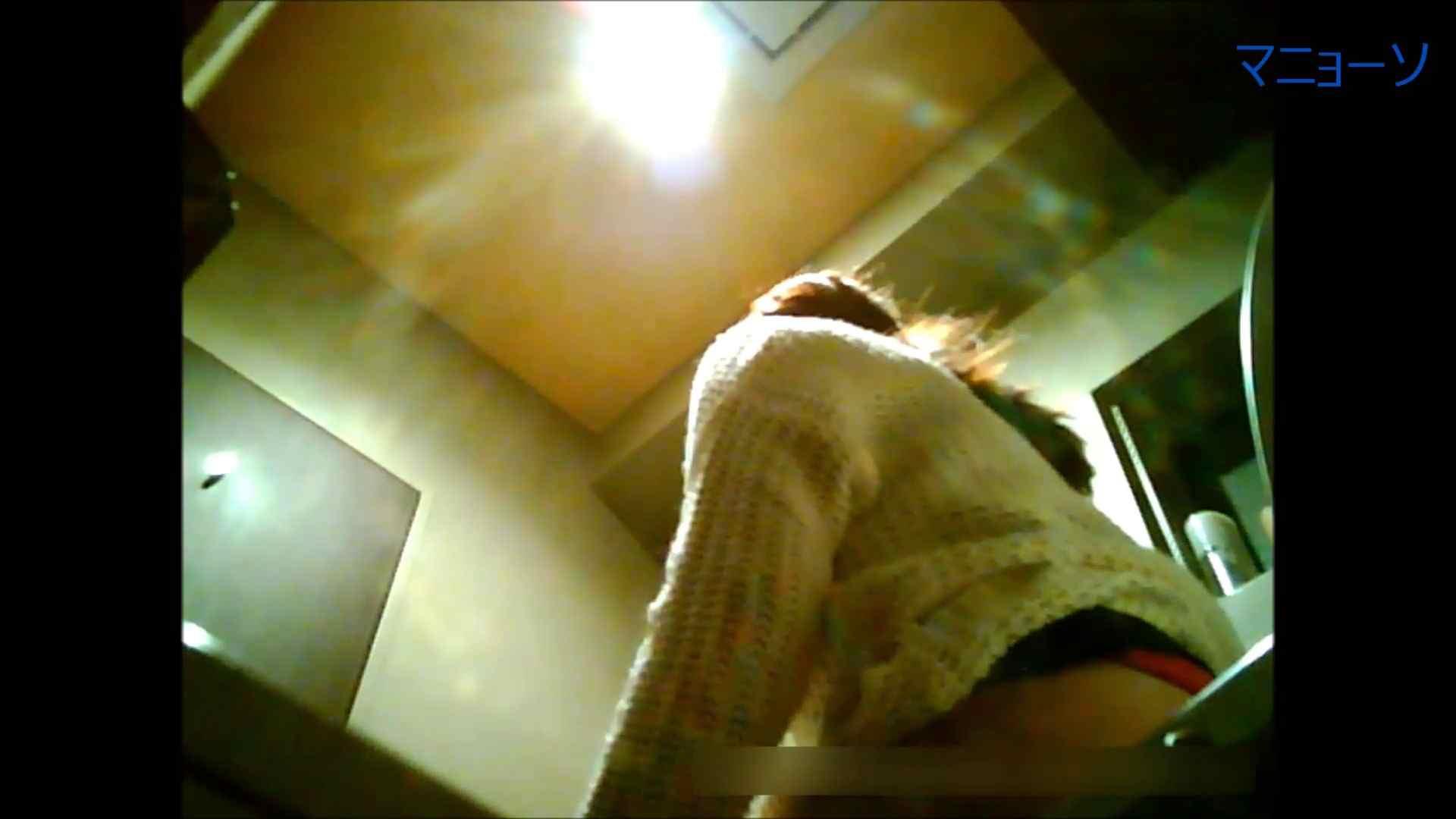 トイレでひと肌脱いでもらいました (JD編)Vol.02 トイレ  80pic 8