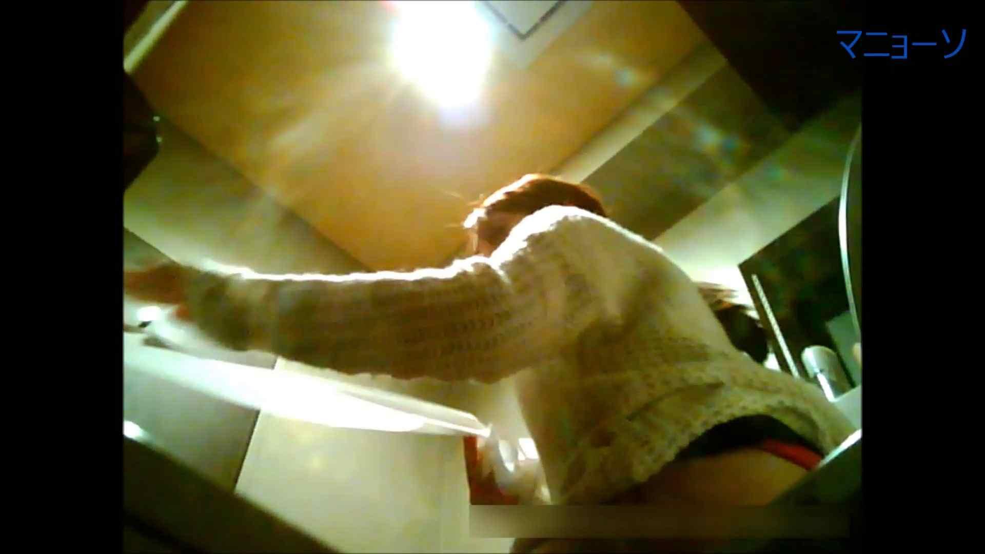 トイレでひと肌脱いでもらいました (JD編)Vol.02 トイレ | OLの実態  80pic 11