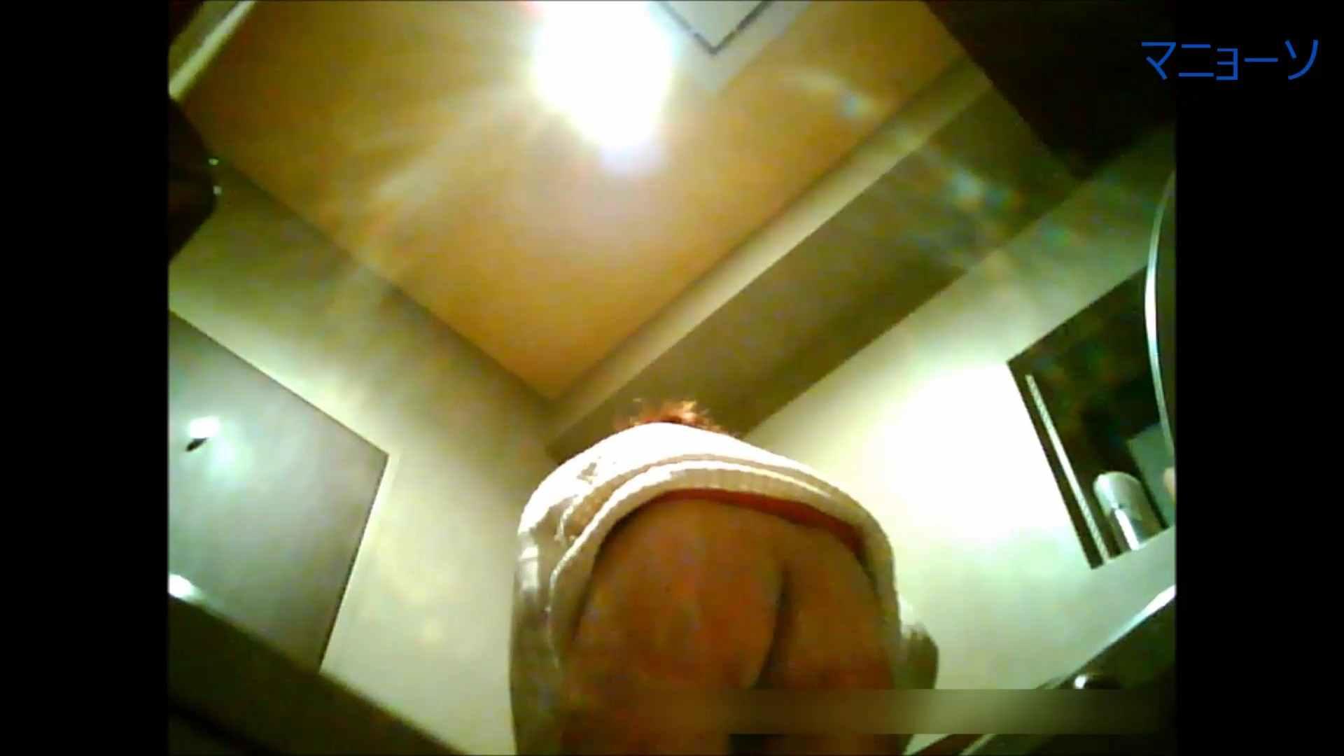 トイレでひと肌脱いでもらいました (JD編)Vol.02 トイレ | OLの実態  80pic 13