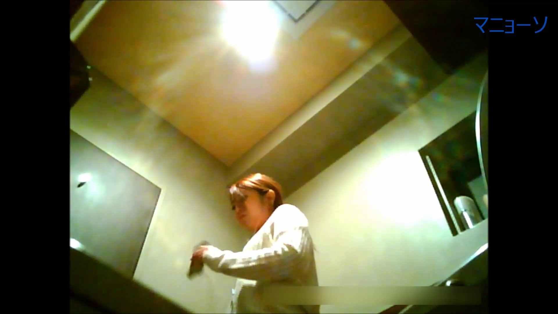トイレでひと肌脱いでもらいました (JD編)Vol.02 トイレ | OLの実態  80pic 15