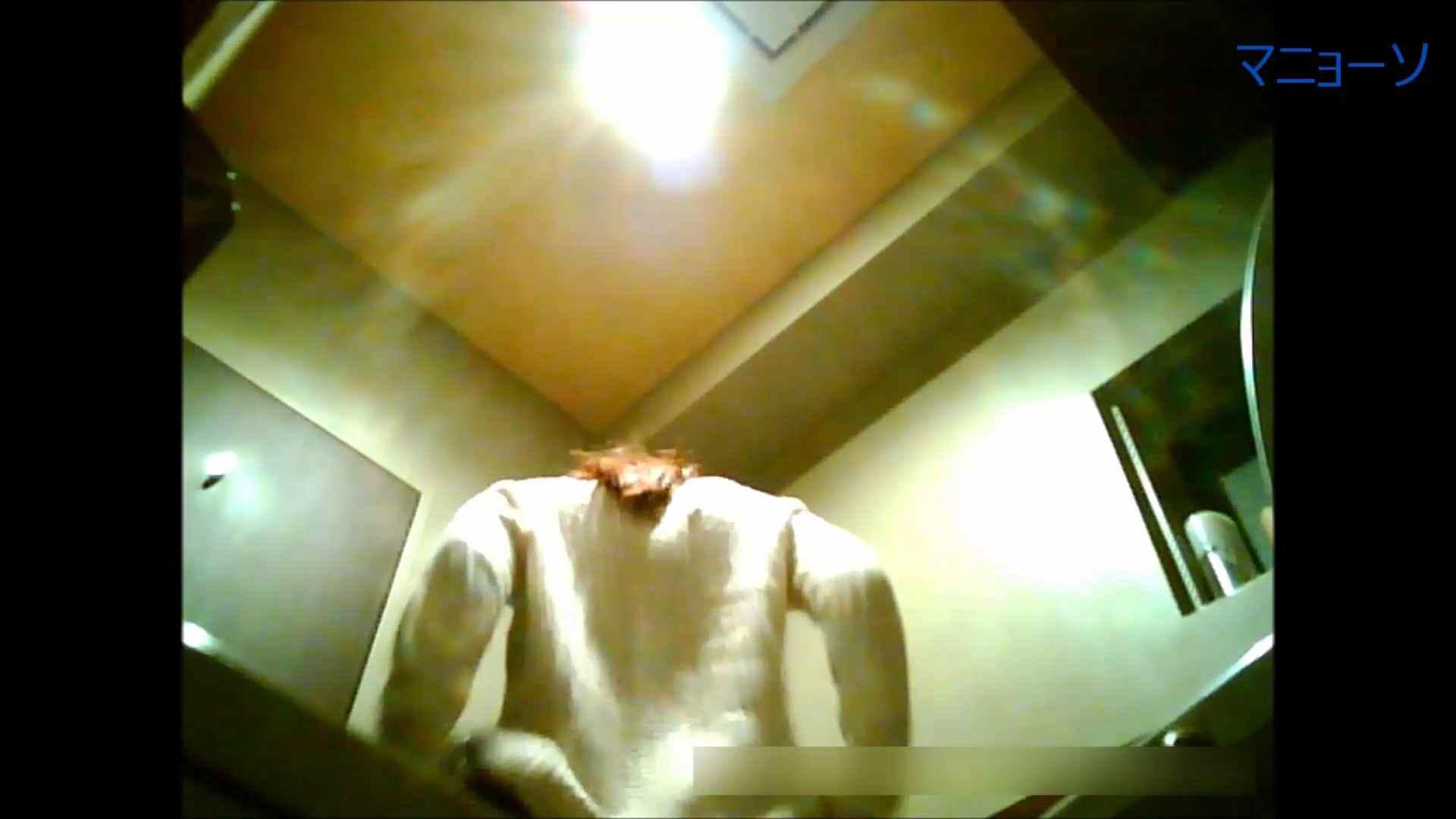 トイレでひと肌脱いでもらいました (JD編)Vol.02 トイレ  80pic 16