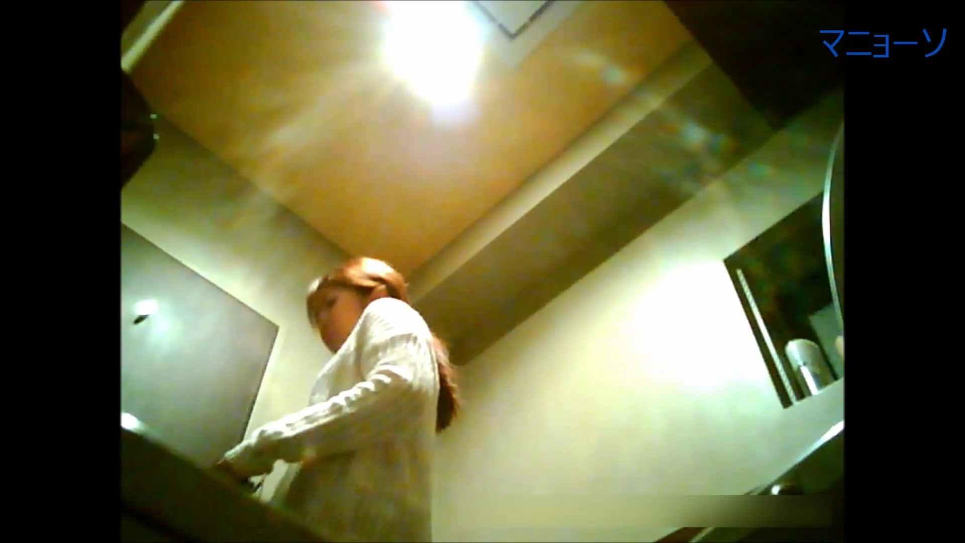 トイレでひと肌脱いでもらいました (JD編)Vol.02 トイレ | OLの実態  80pic 17