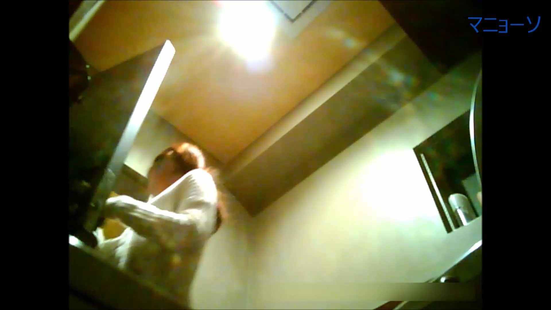 トイレでひと肌脱いでもらいました (JD編)Vol.02 トイレ  80pic 18