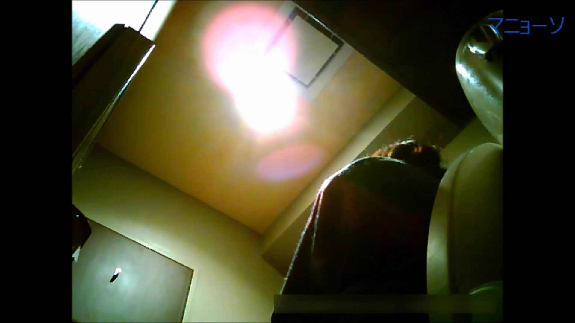 トイレでひと肌脱いでもらいました (JD編)Vol.02 トイレ  80pic 22