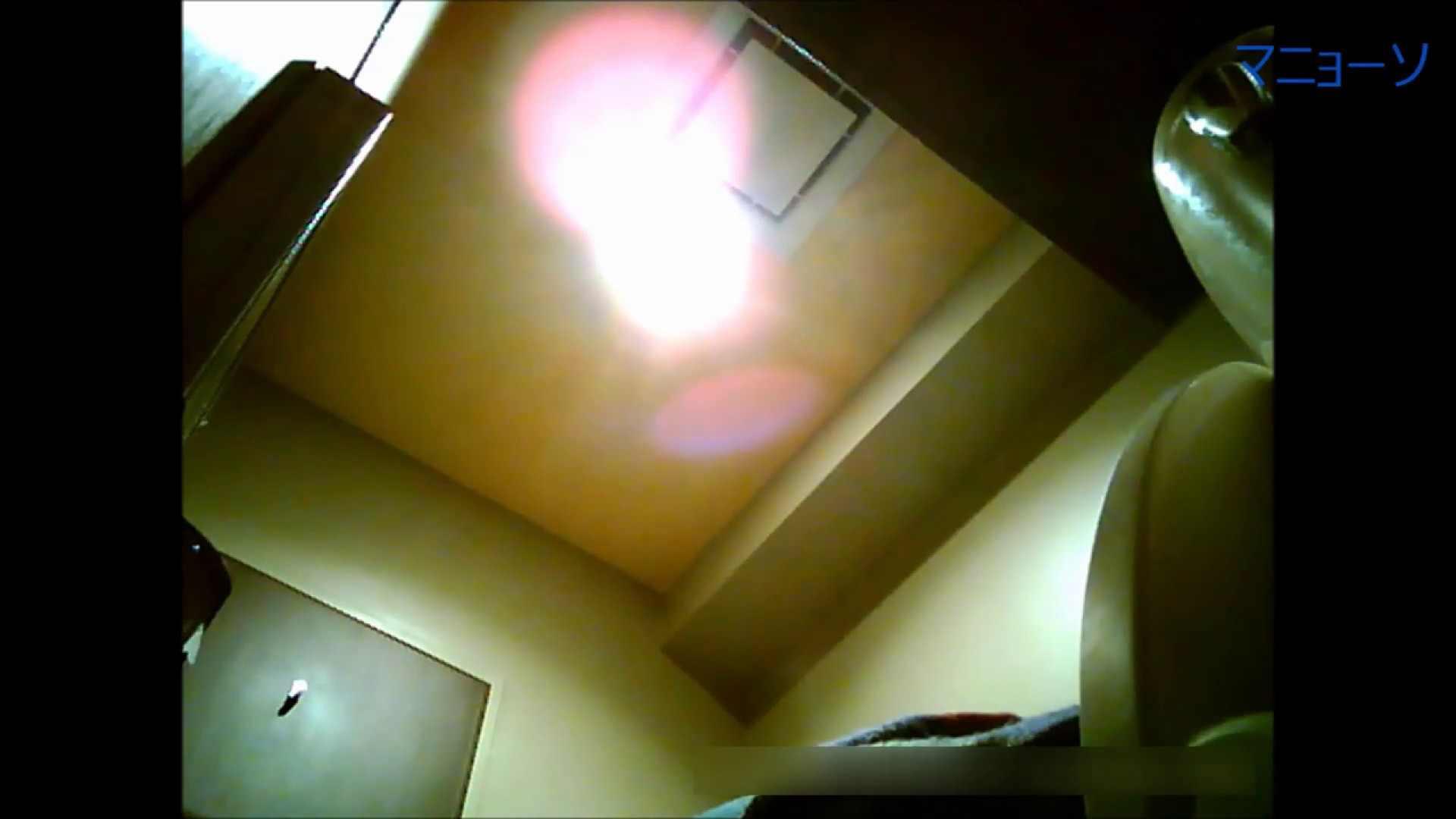 トイレでひと肌脱いでもらいました (JD編)Vol.02 トイレ | OLの実態  80pic 31