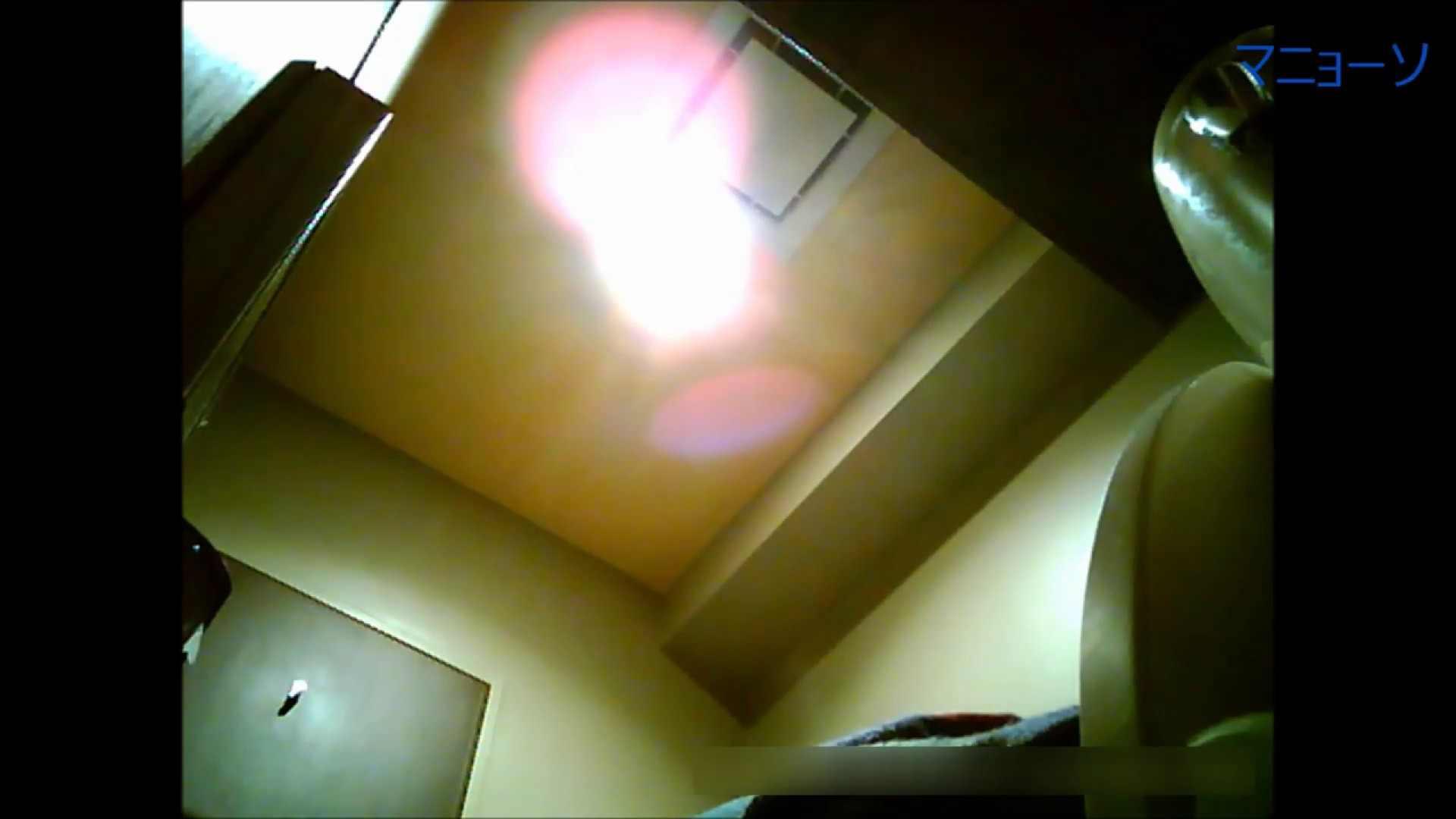 トイレでひと肌脱いでもらいました (JD編)Vol.02 トイレ | OLの実態  80pic 33