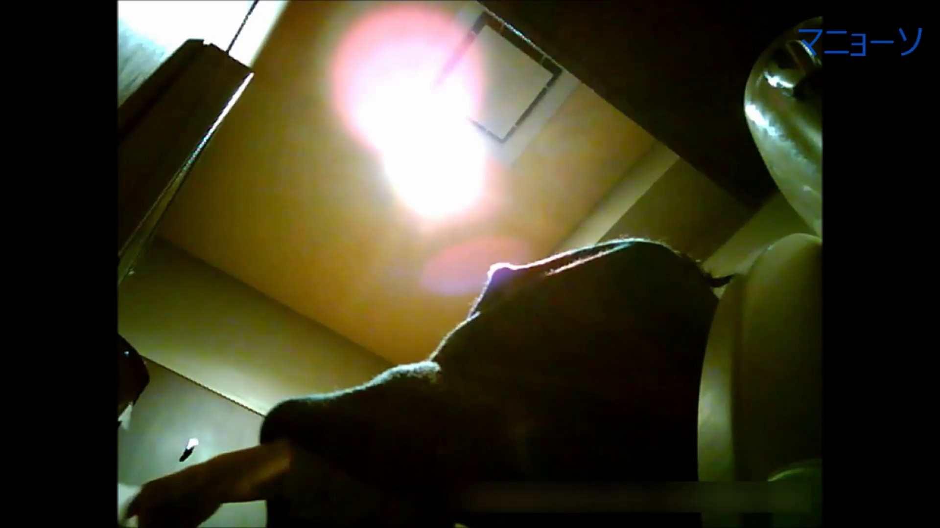 トイレでひと肌脱いでもらいました (JD編)Vol.02 トイレ  80pic 36