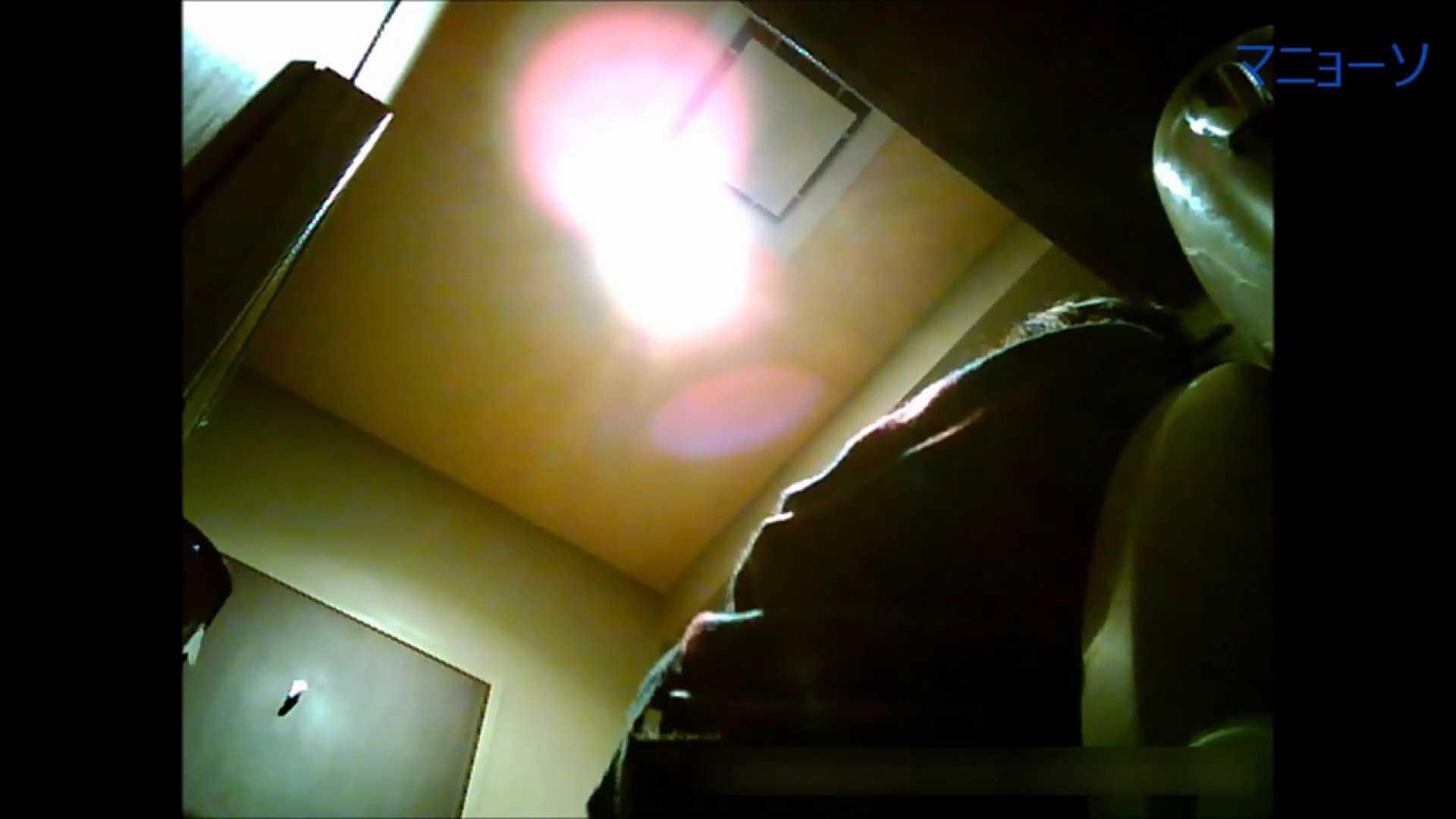 トイレでひと肌脱いでもらいました (JD編)Vol.02 トイレ | OLの実態  80pic 39