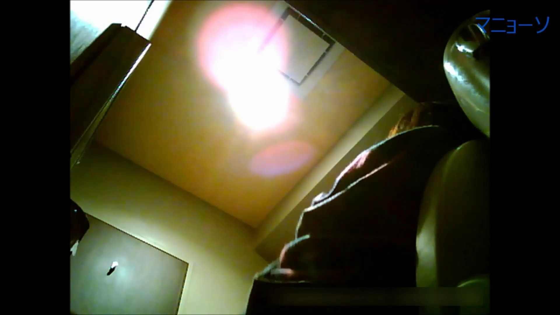 トイレでひと肌脱いでもらいました (JD編)Vol.02 トイレ  80pic 40