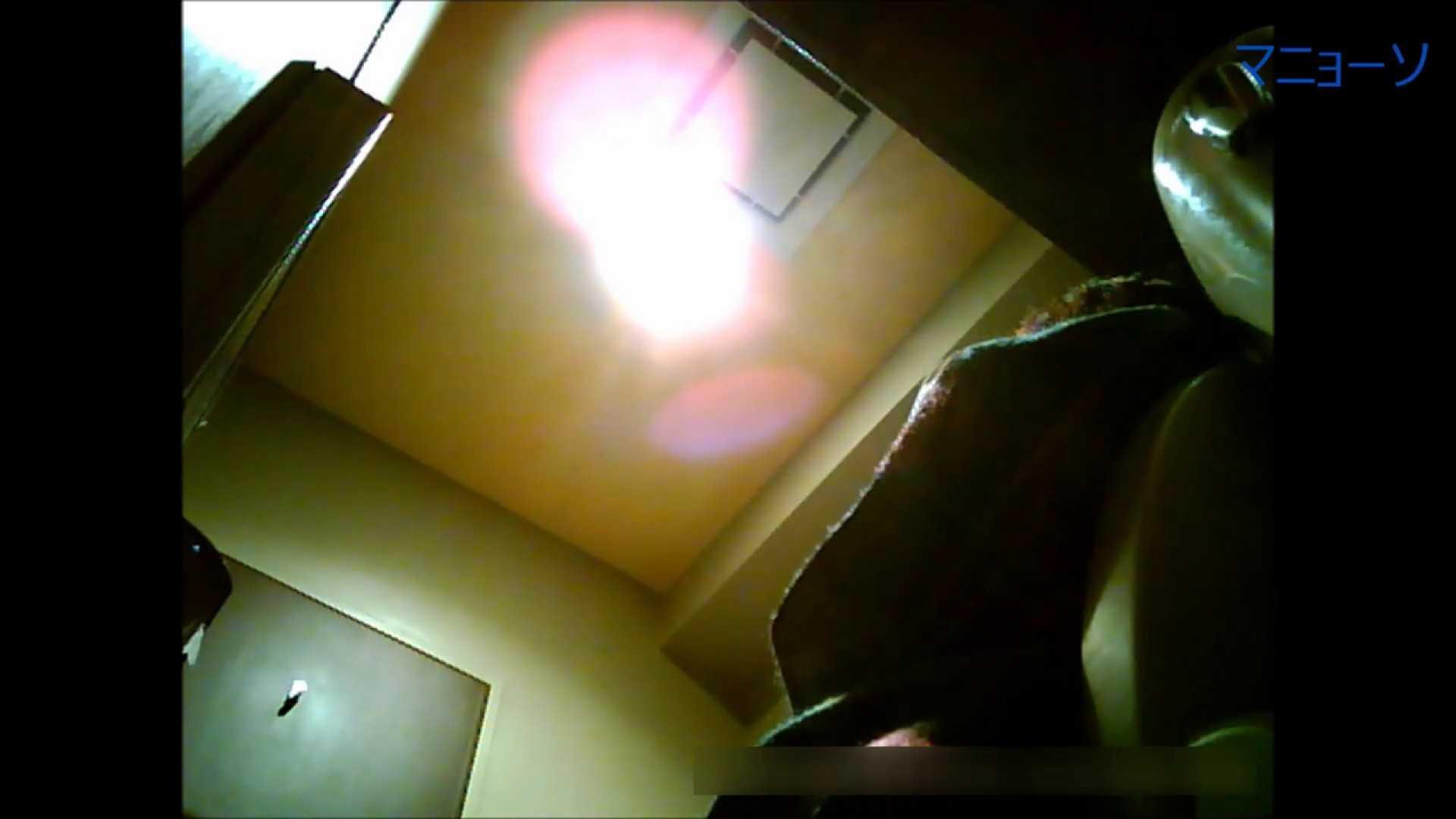 トイレでひと肌脱いでもらいました (JD編)Vol.02 トイレ  80pic 54