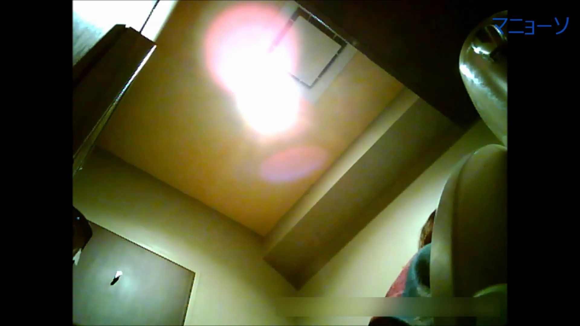 トイレでひと肌脱いでもらいました (JD編)Vol.02 トイレ | OLの実態  80pic 57