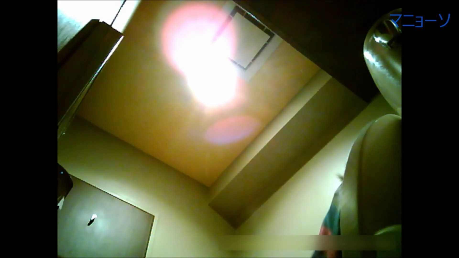 トイレでひと肌脱いでもらいました (JD編)Vol.02 トイレ  80pic 58