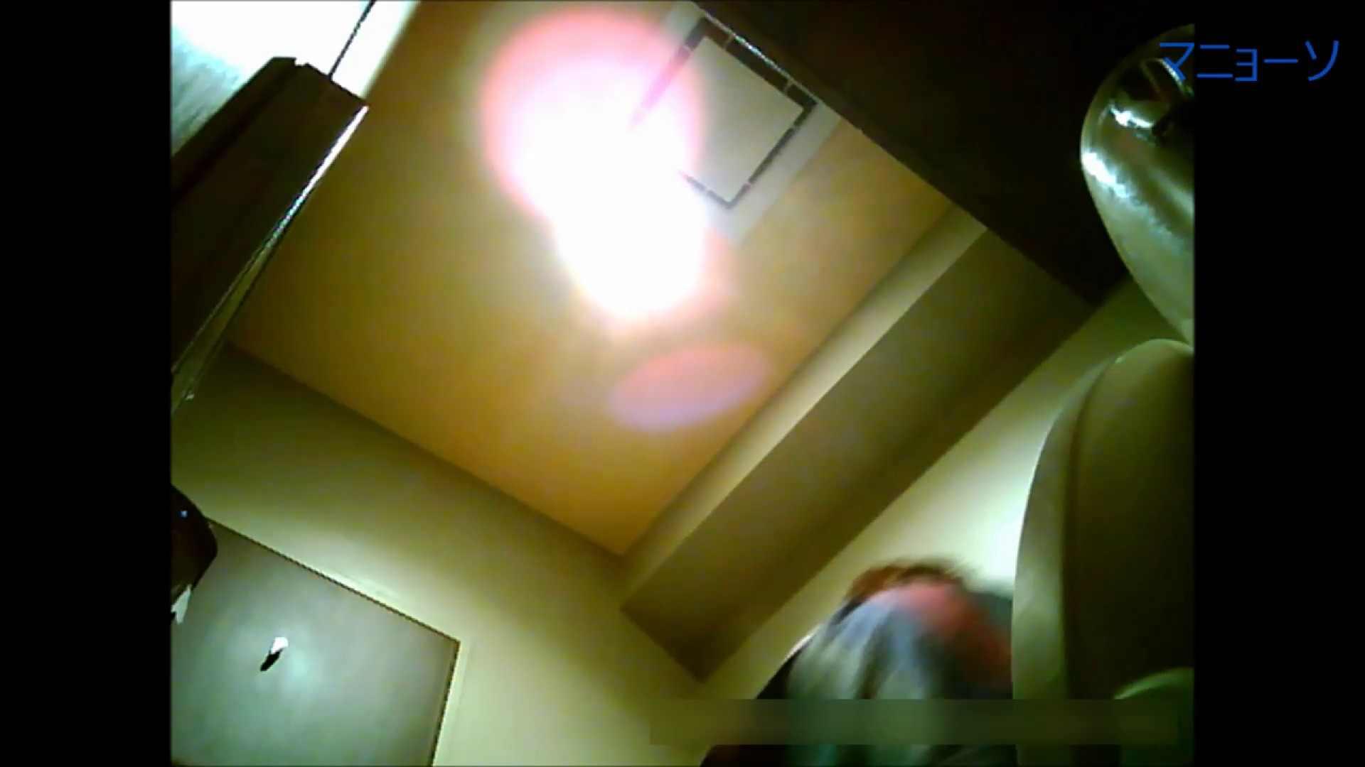トイレでひと肌脱いでもらいました (JD編)Vol.02 トイレ  80pic 60