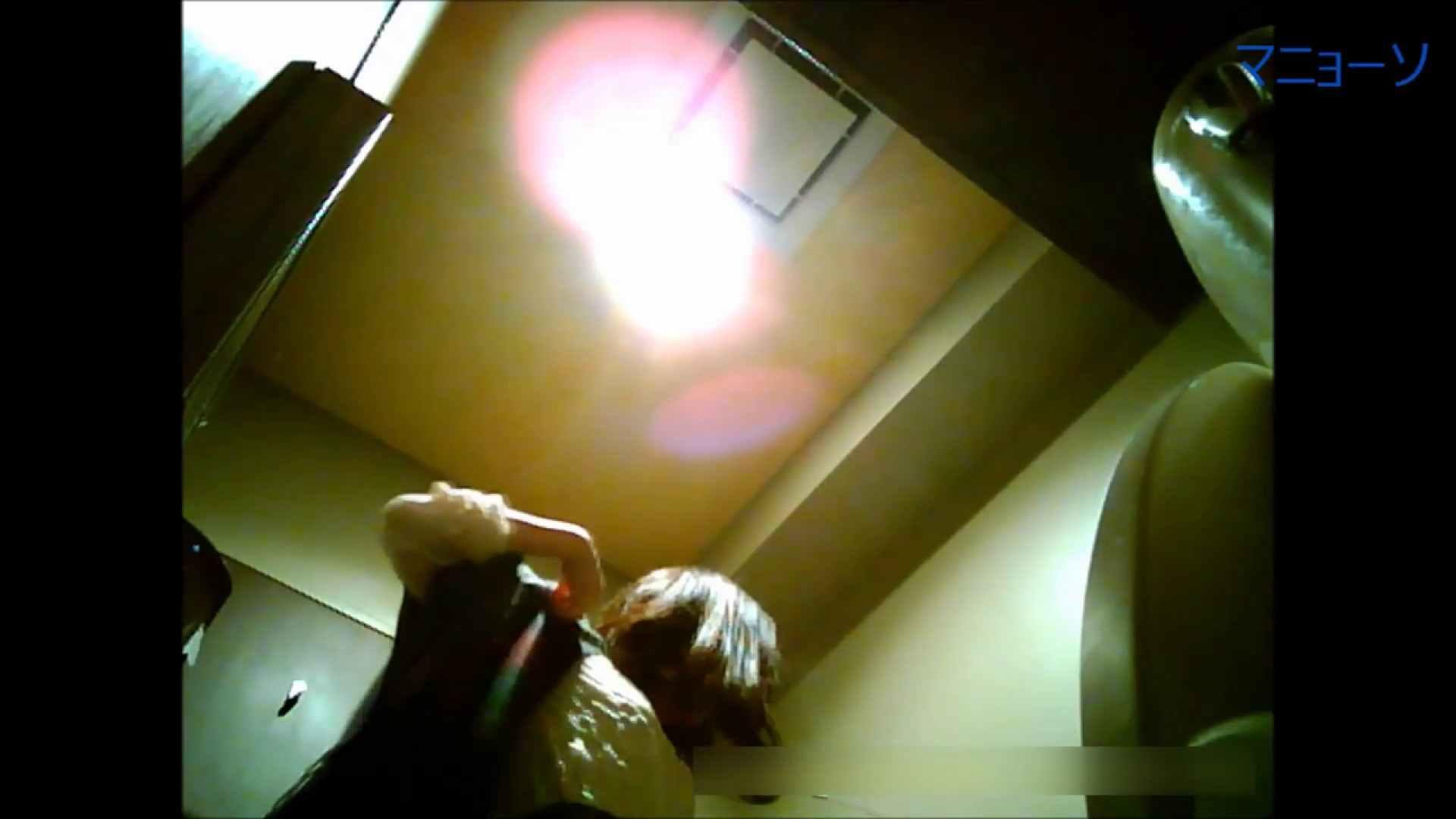 トイレでひと肌脱いでもらいました (JD編)Vol.02 トイレ | OLの実態  80pic 61