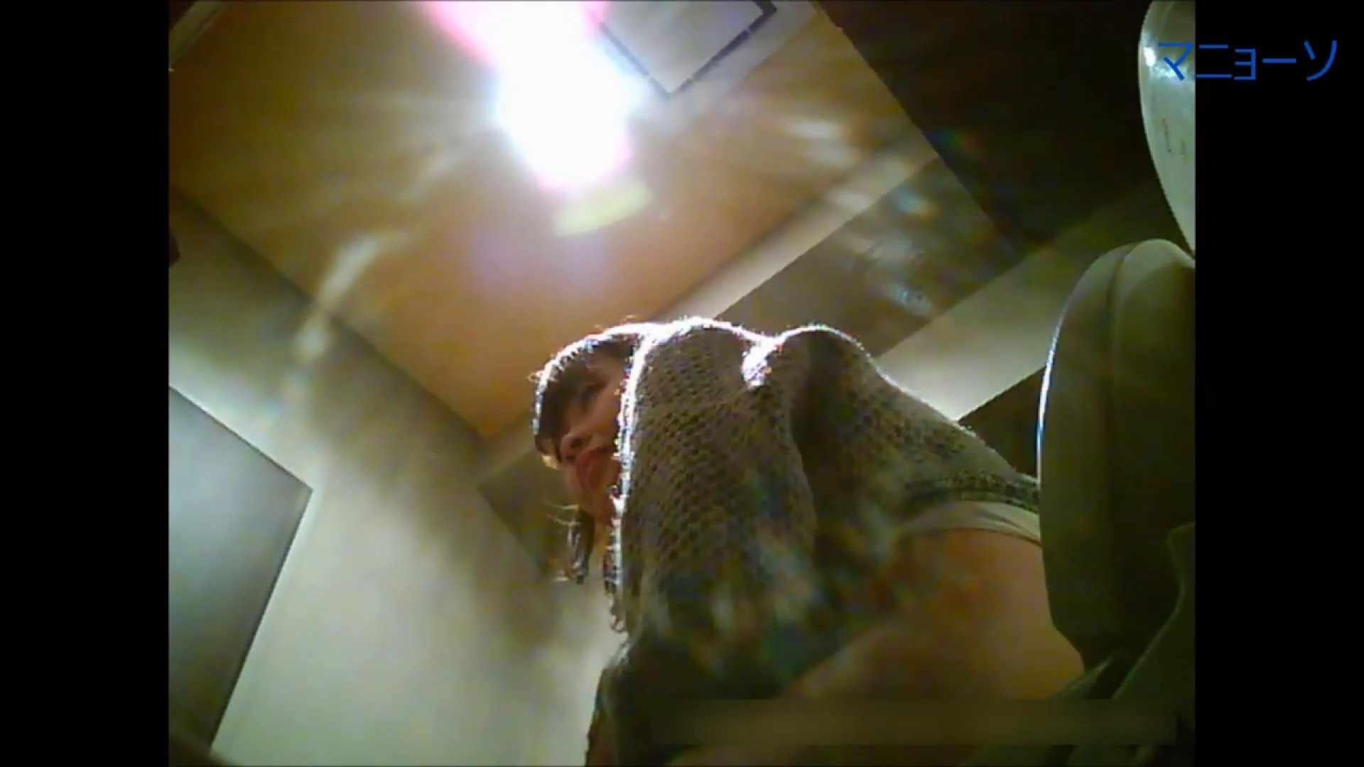 トイレでひと肌脱いでもらいました (JD編)Vol.02 トイレ  80pic 68