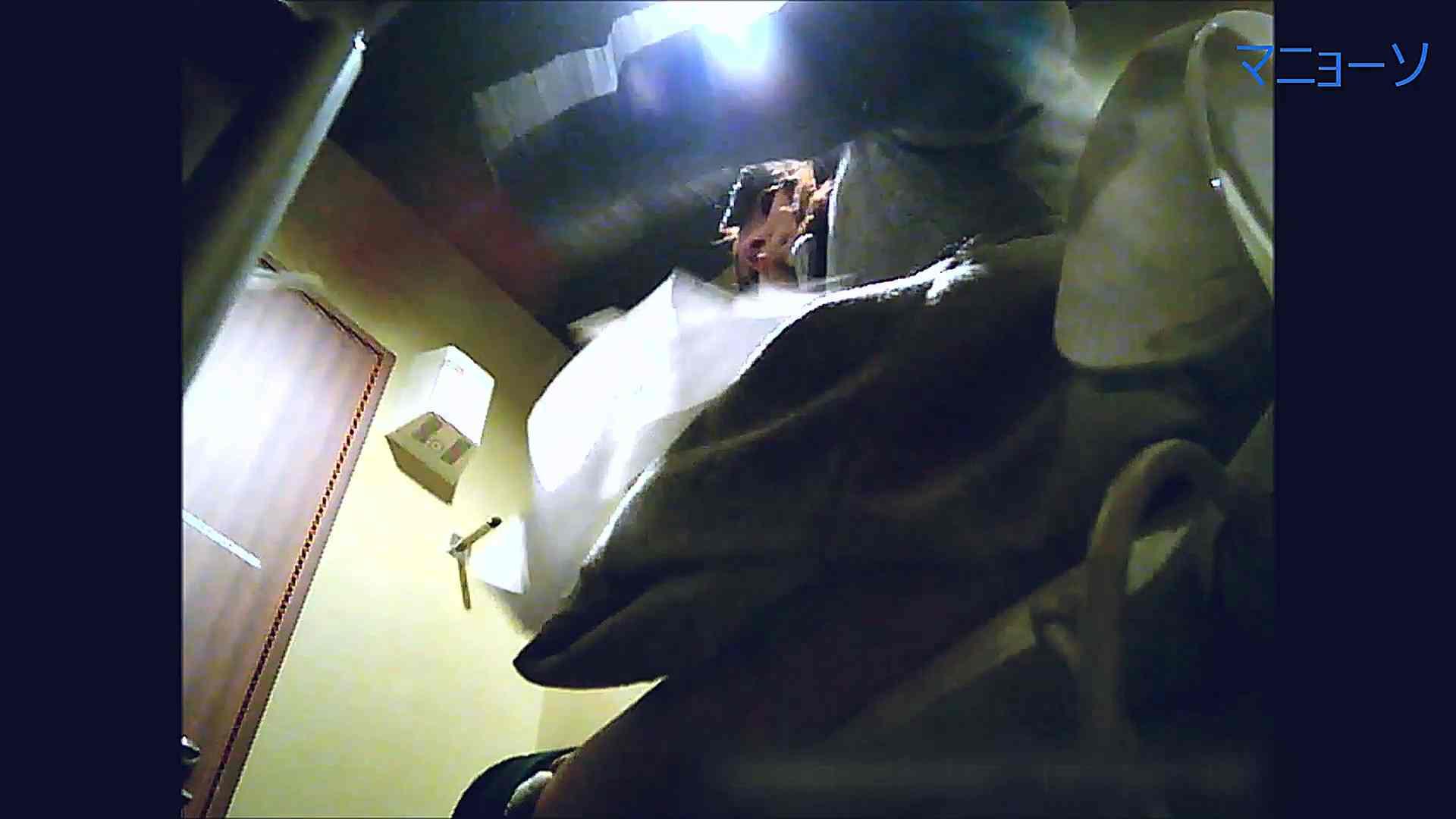 トイレでひと肌脱いでもらいました (JD編)Vol.05 トイレ  72pic 6