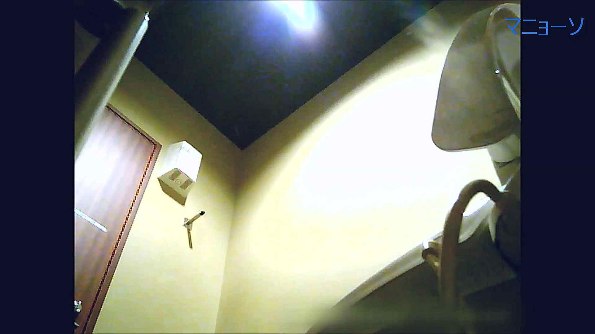 トイレでひと肌脱いでもらいました (JD編)Vol.05 トイレ | OLの実態  72pic 15