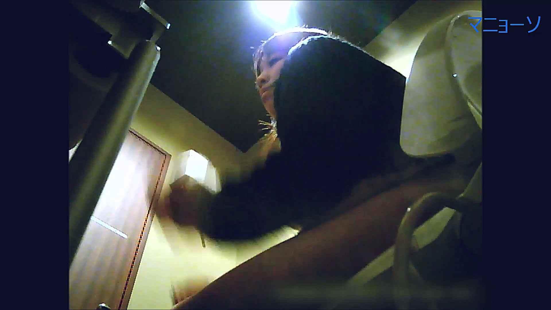 トイレでひと肌脱いでもらいました (JD編)Vol.05 トイレ | OLの実態  72pic 25