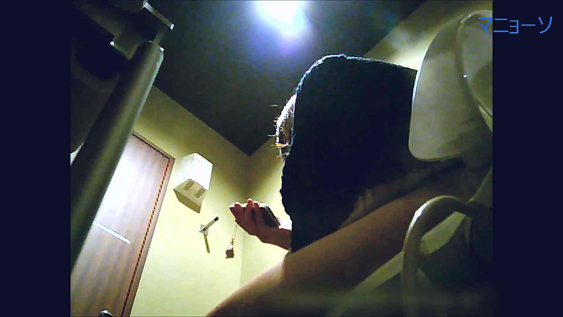 トイレでひと肌脱いでもらいました (JD編)Vol.05 トイレ  72pic 28