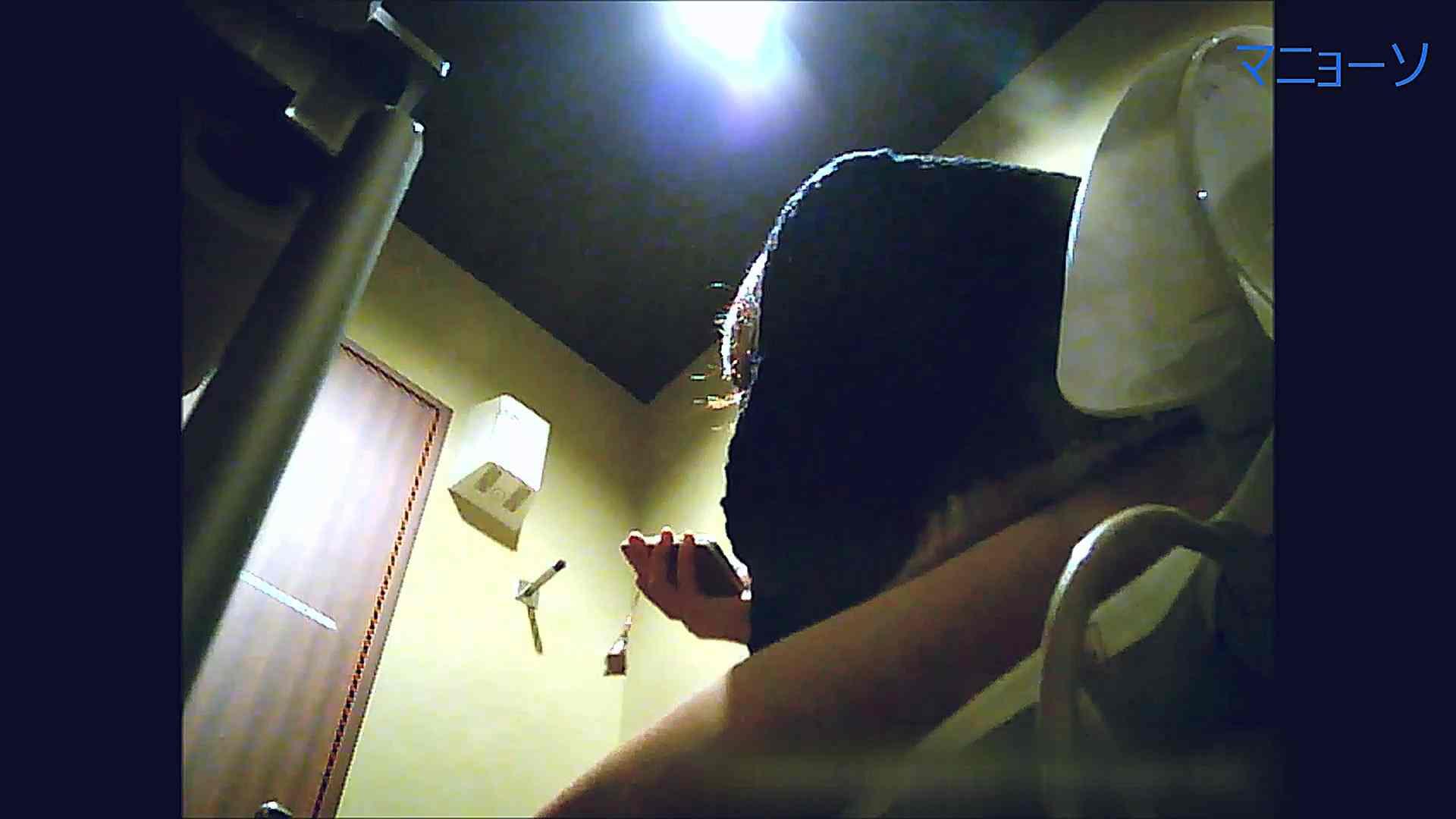 トイレでひと肌脱いでもらいました (JD編)Vol.05 トイレ | OLの実態  72pic 31
