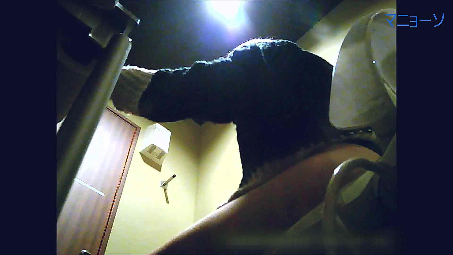 トイレでひと肌脱いでもらいました (JD編)Vol.05 トイレ  72pic 52