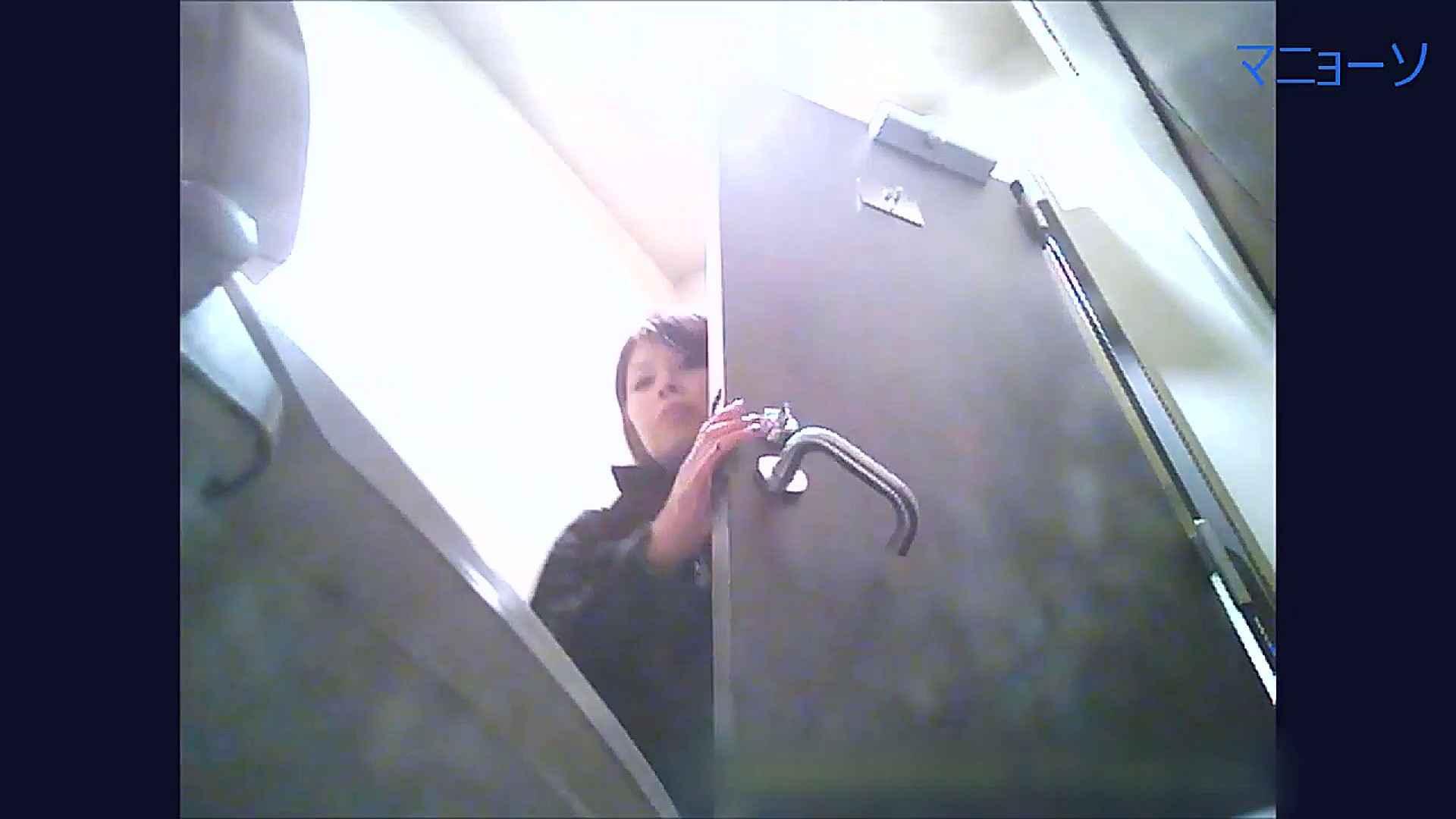 トイレでひと肌脱いでもらいました (OL編)Vol.07 トイレ | OLの実態  95pic 53
