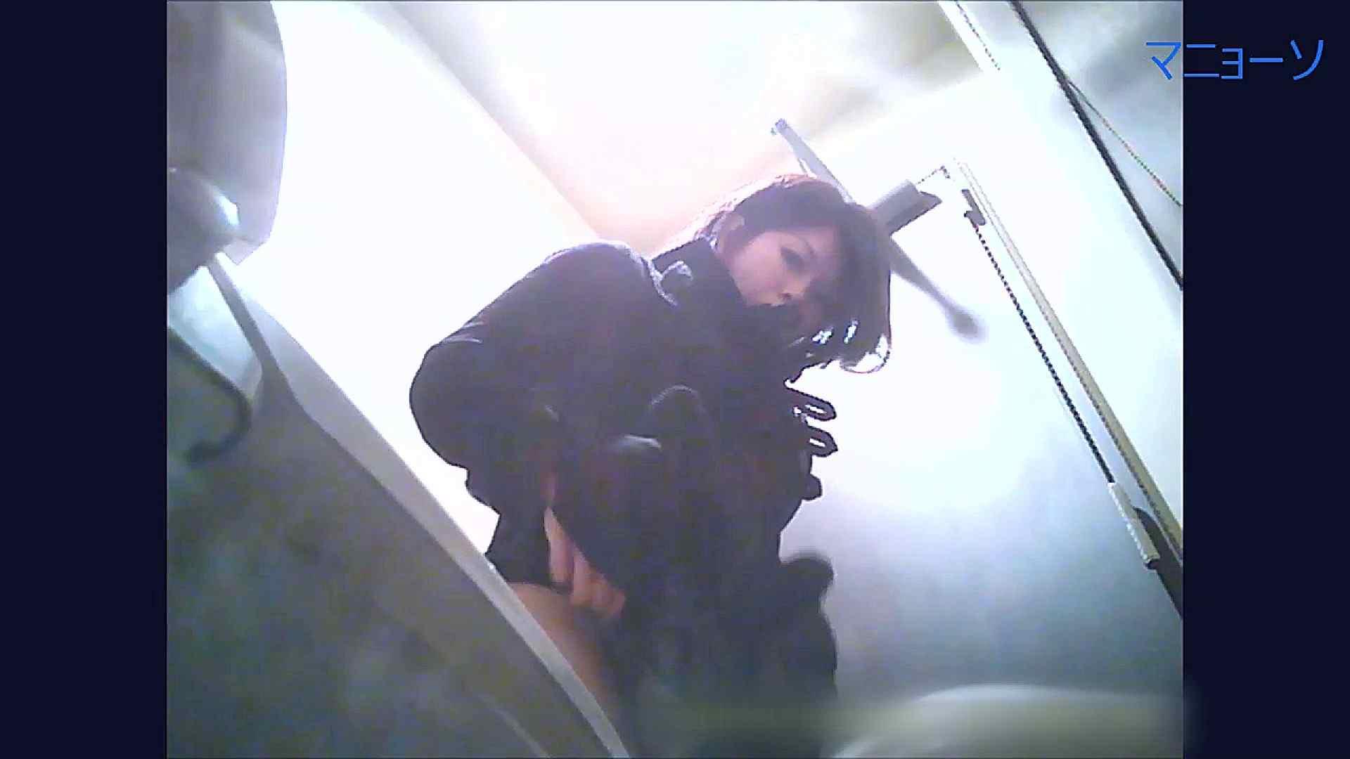 トイレでひと肌脱いでもらいました (OL編)Vol.07 トイレ | OLの実態  95pic 77