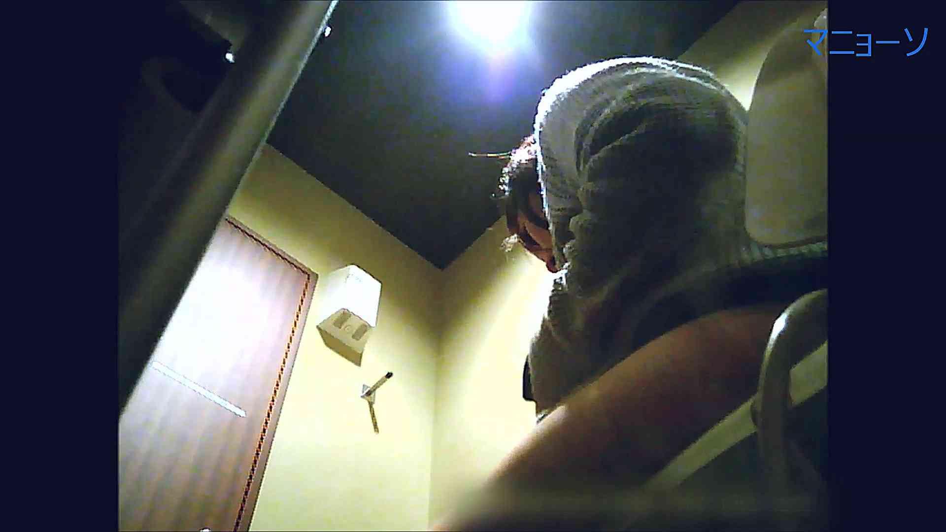 トイレでひと肌脱いでもらいました (OL編)Vol.14 OLの実態  72pic 50