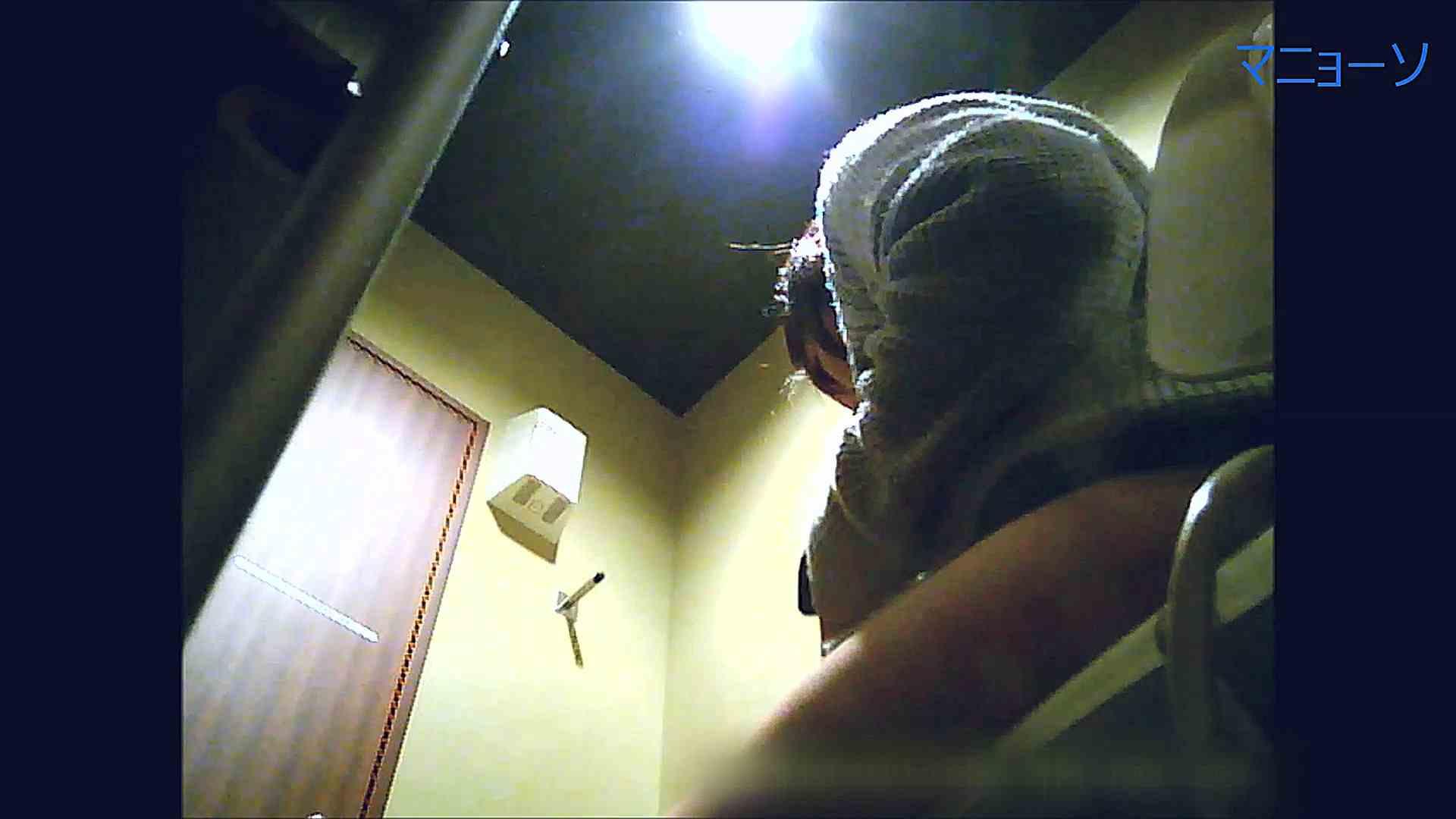 トイレでひと肌脱いでもらいました (OL編)Vol.14 OLの実態 | トイレ  72pic 51