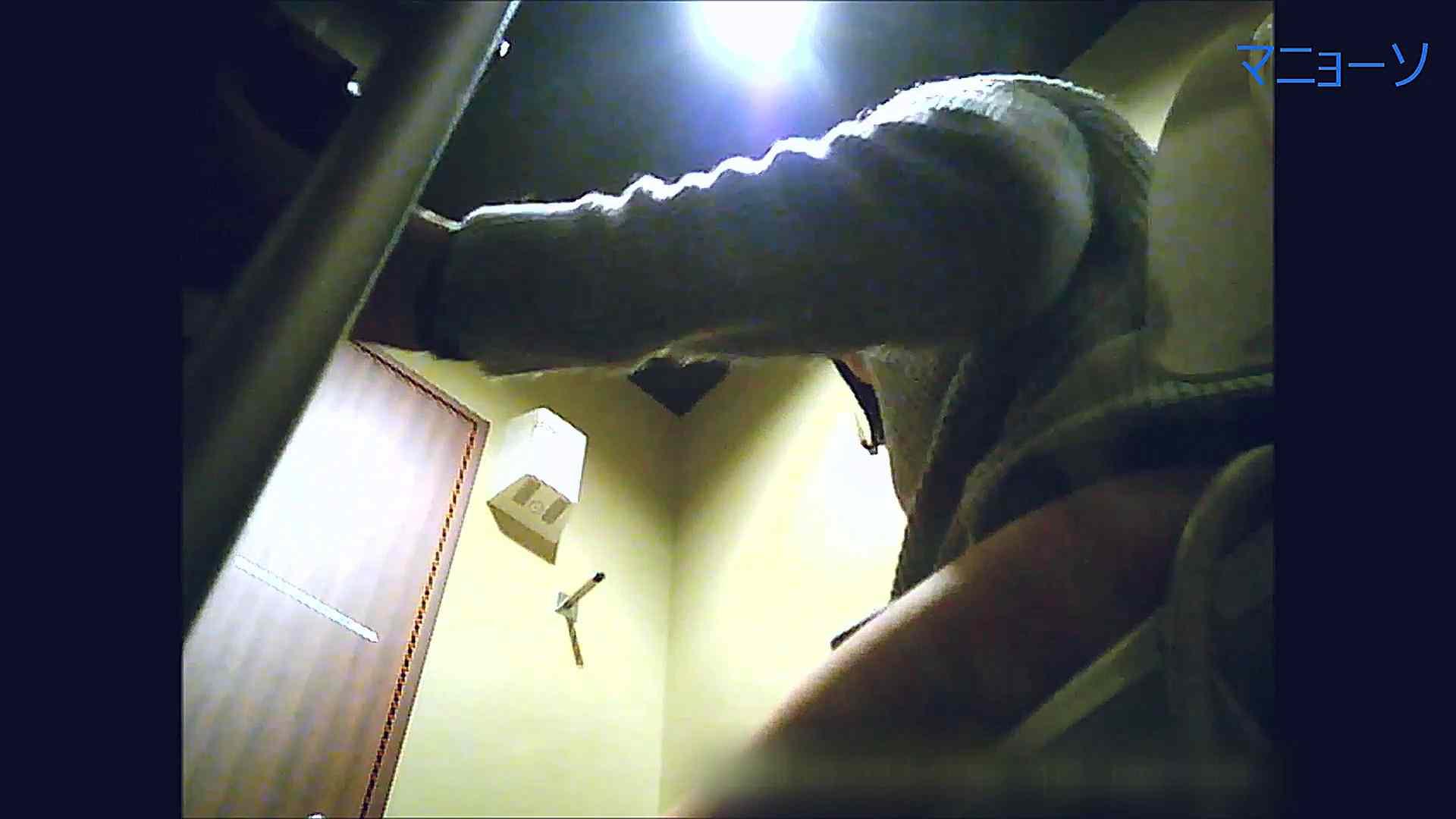 トイレでひと肌脱いでもらいました (OL編)Vol.14 OLの実態 | トイレ  72pic 53