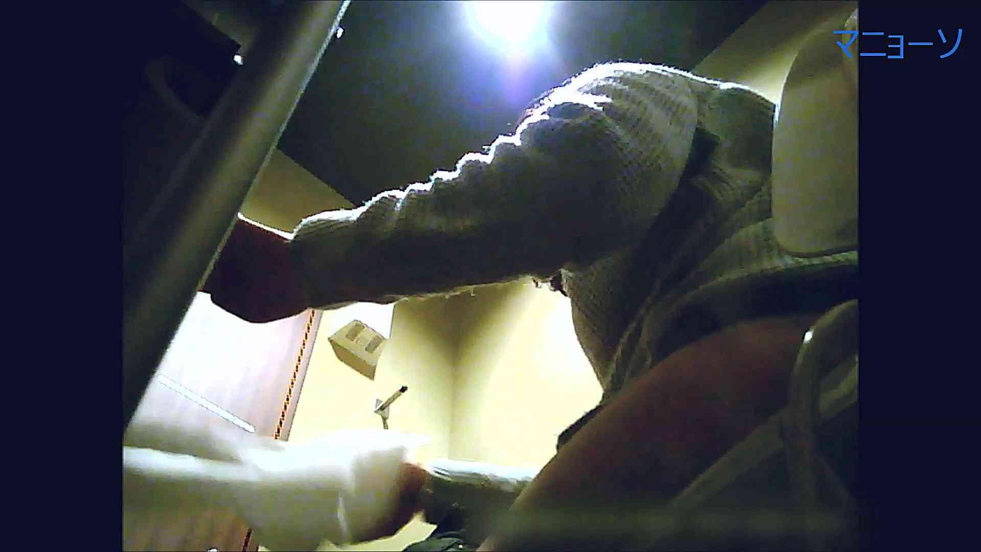 トイレでひと肌脱いでもらいました (OL編)Vol.14 OLの実態 | トイレ  72pic 55