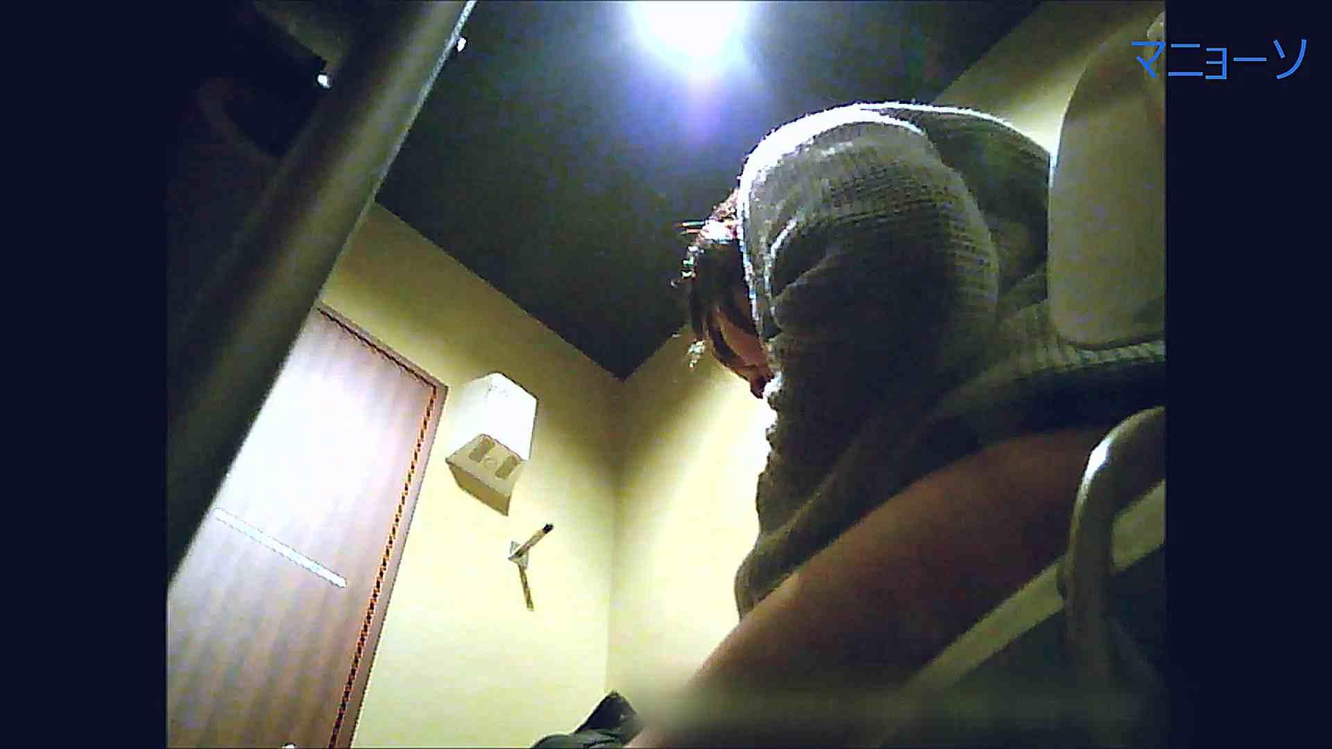 トイレでひと肌脱いでもらいました (OL編)Vol.14 OLの実態 | トイレ  72pic 59