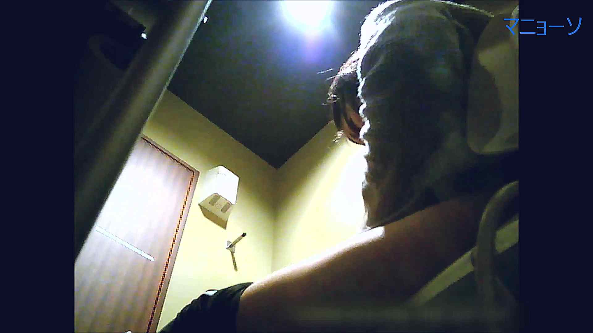 トイレでひと肌脱いでもらいました (OL編)Vol.14 OLの実態  72pic 62