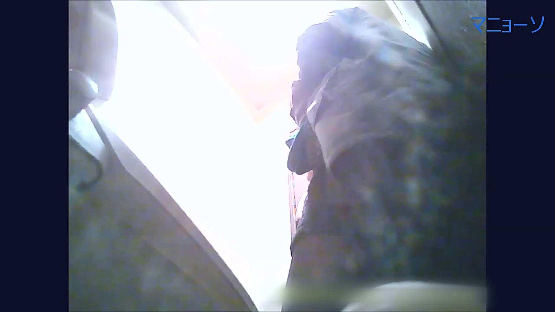 トイレでひと肌脱いでもらいました (番外編)Vol.02 盗撮 | トイレ  40pic 16