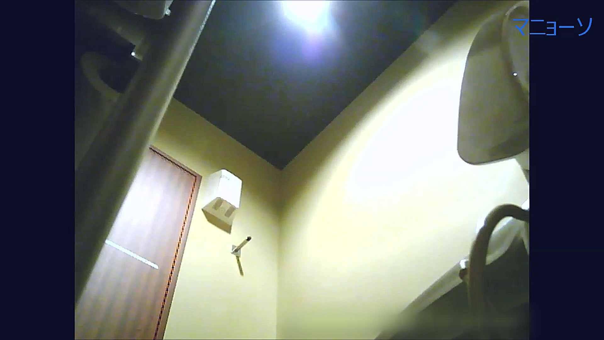 トイレでひと肌脱いでもらいました (番外編)Vol.03 トイレ   OLの実態  18pic 1