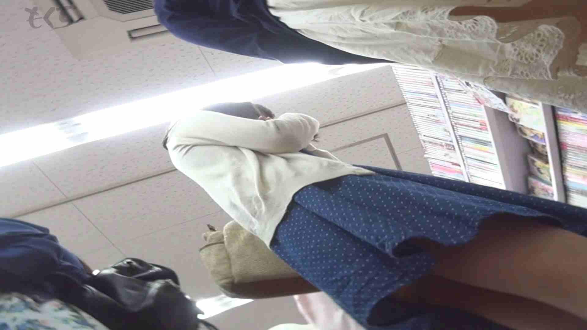 隣からNo5 青いスカート!!春です。 盗撮  72pic 51
