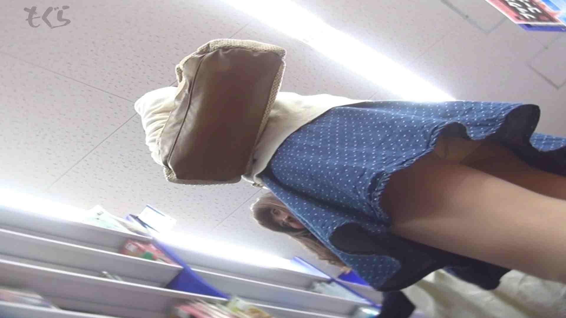 隣からNo5 青いスカート!!春です。 盗撮  72pic 69