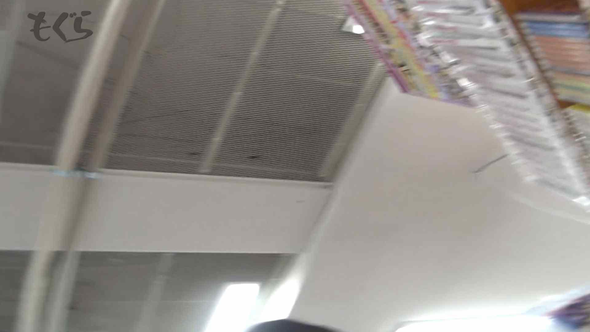 隣からNo27 清楚系お女市さん、買い物中は無防備です。 盗撮 エロ画像 62pic 8