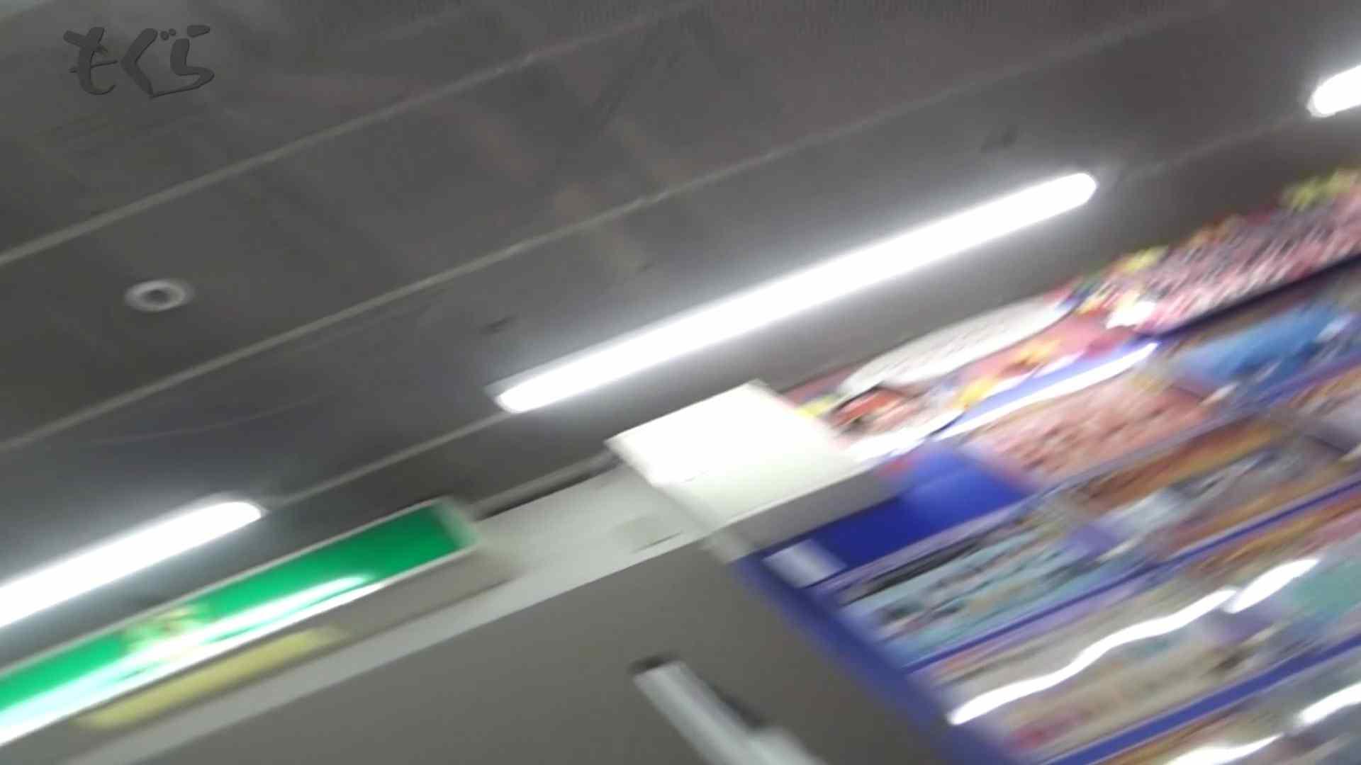 隣からNo27 清楚系お女市さん、買い物中は無防備です。 盗撮 エロ画像 62pic 50