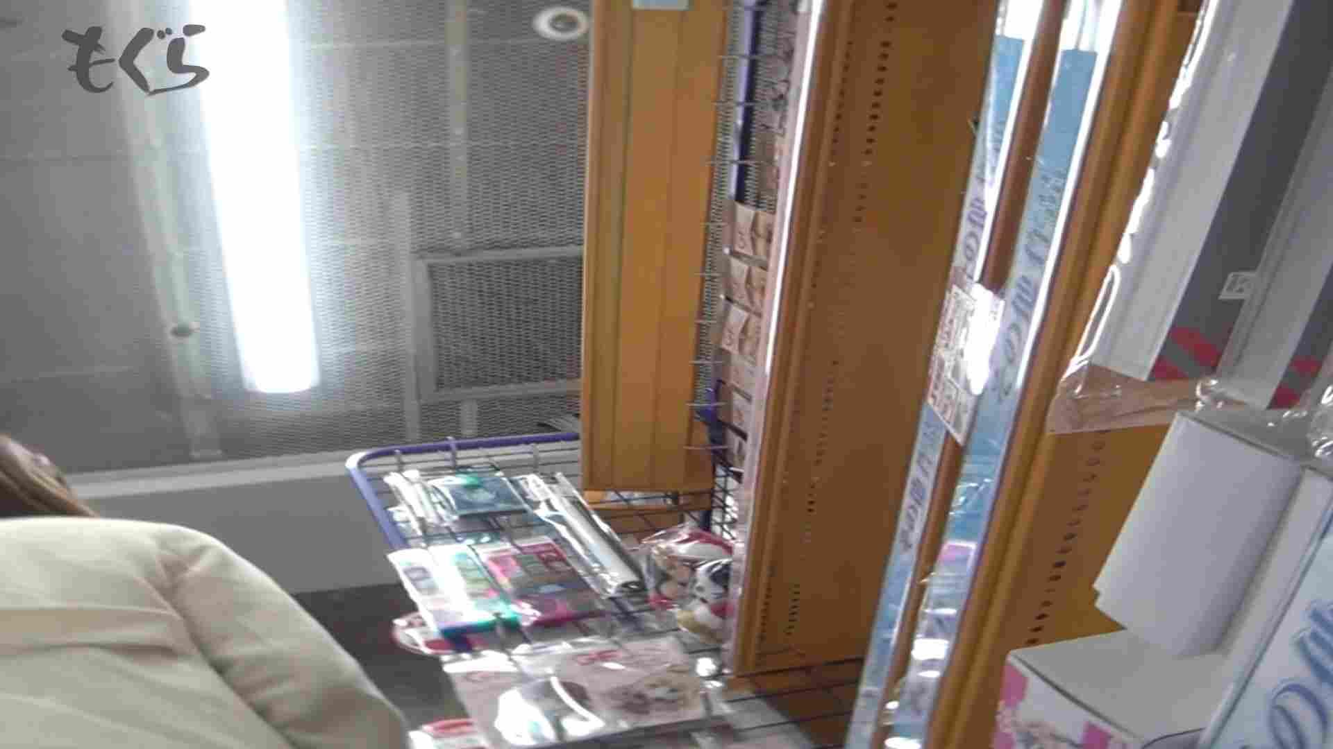 隣からNo27 清楚系お女市さん、買い物中は無防備です。 おまんこ無修正  62pic 51