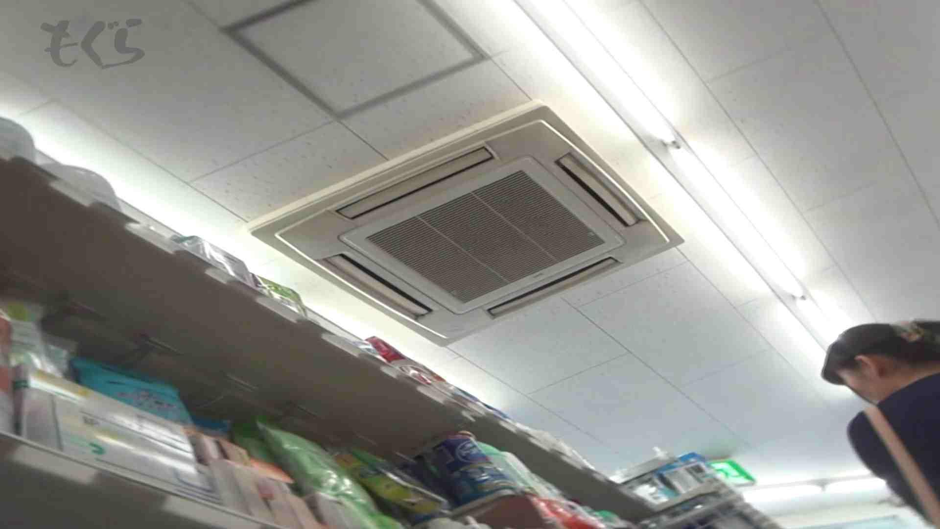 隣からNo38 暑いので涼しげワンピースがたっぷりです。 おまんこ無修正   ギャルの実態  62pic 16
