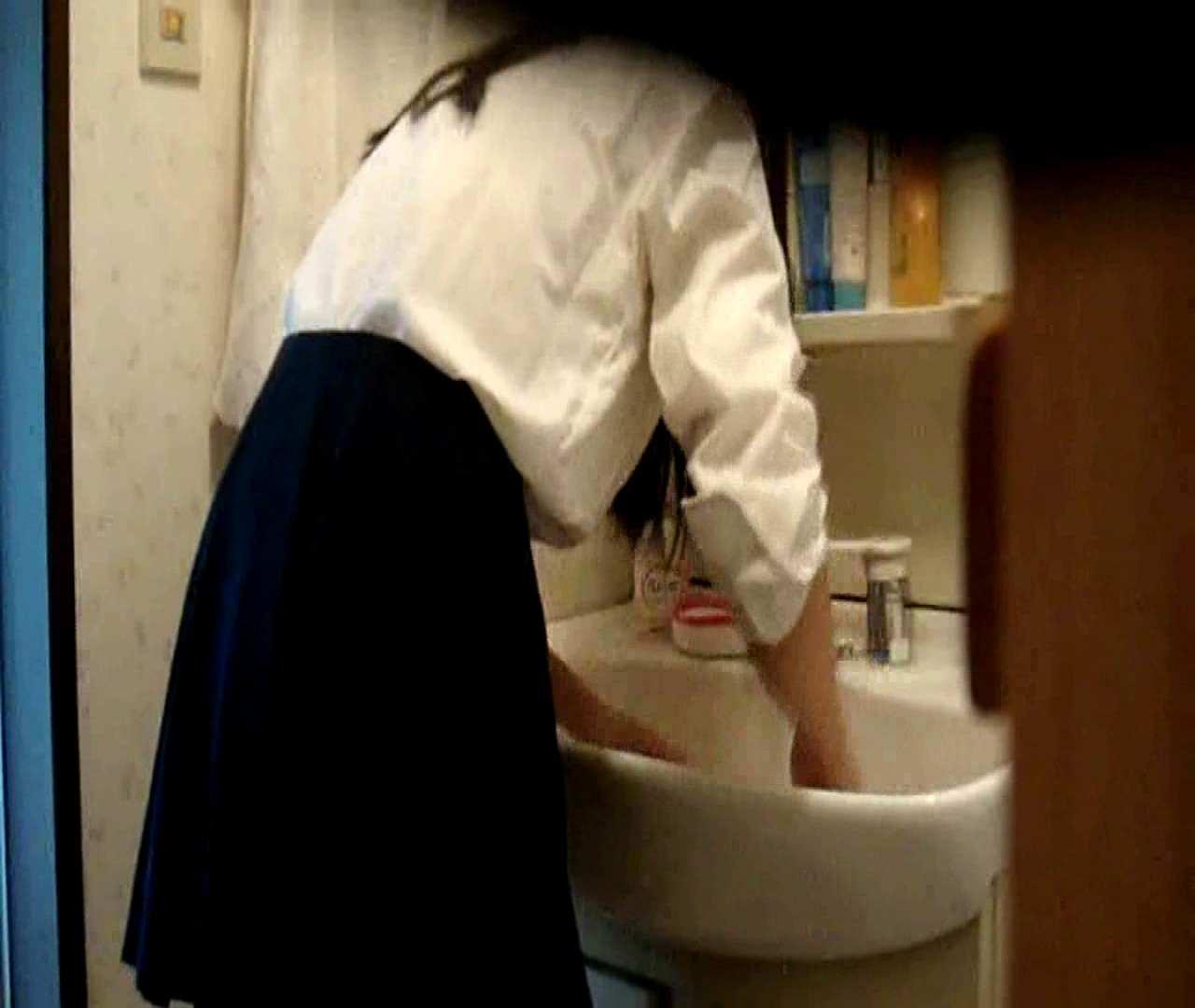 vol.5 まどかが帰宅後の洗顔後にブラを洗ってます。 OLの実態  18pic 4