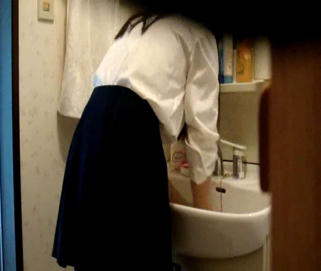 vol.5 まどかが帰宅後の洗顔後にブラを洗ってます。 OLの実態 | 0  18pic 17