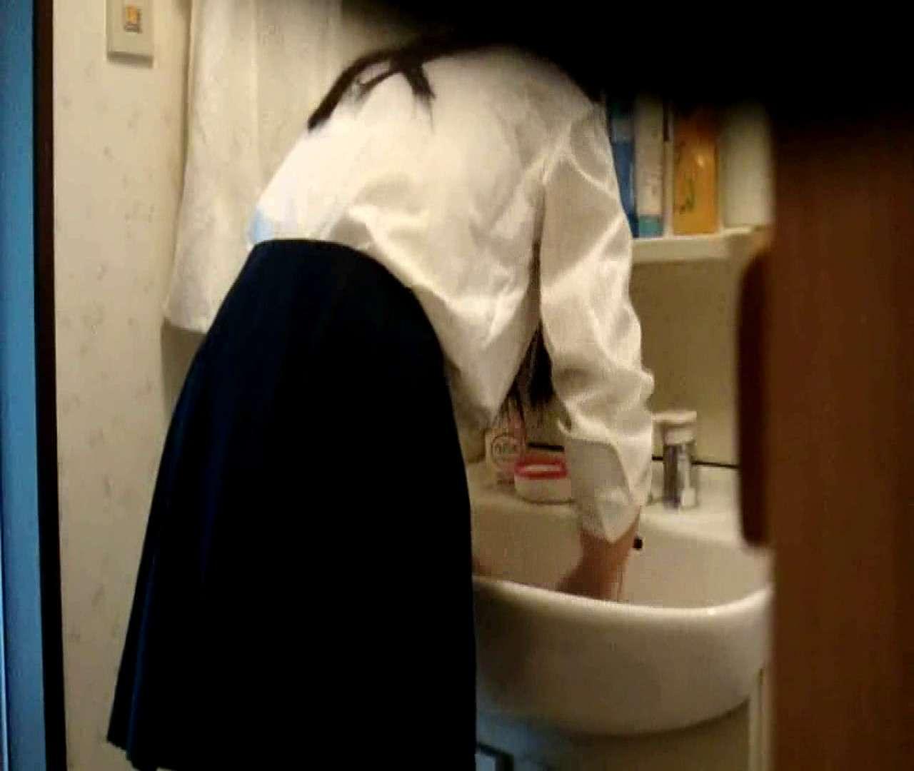 vol.5 まどかが帰宅後の洗顔後にブラを洗ってます。 OLの実態  18pic 18