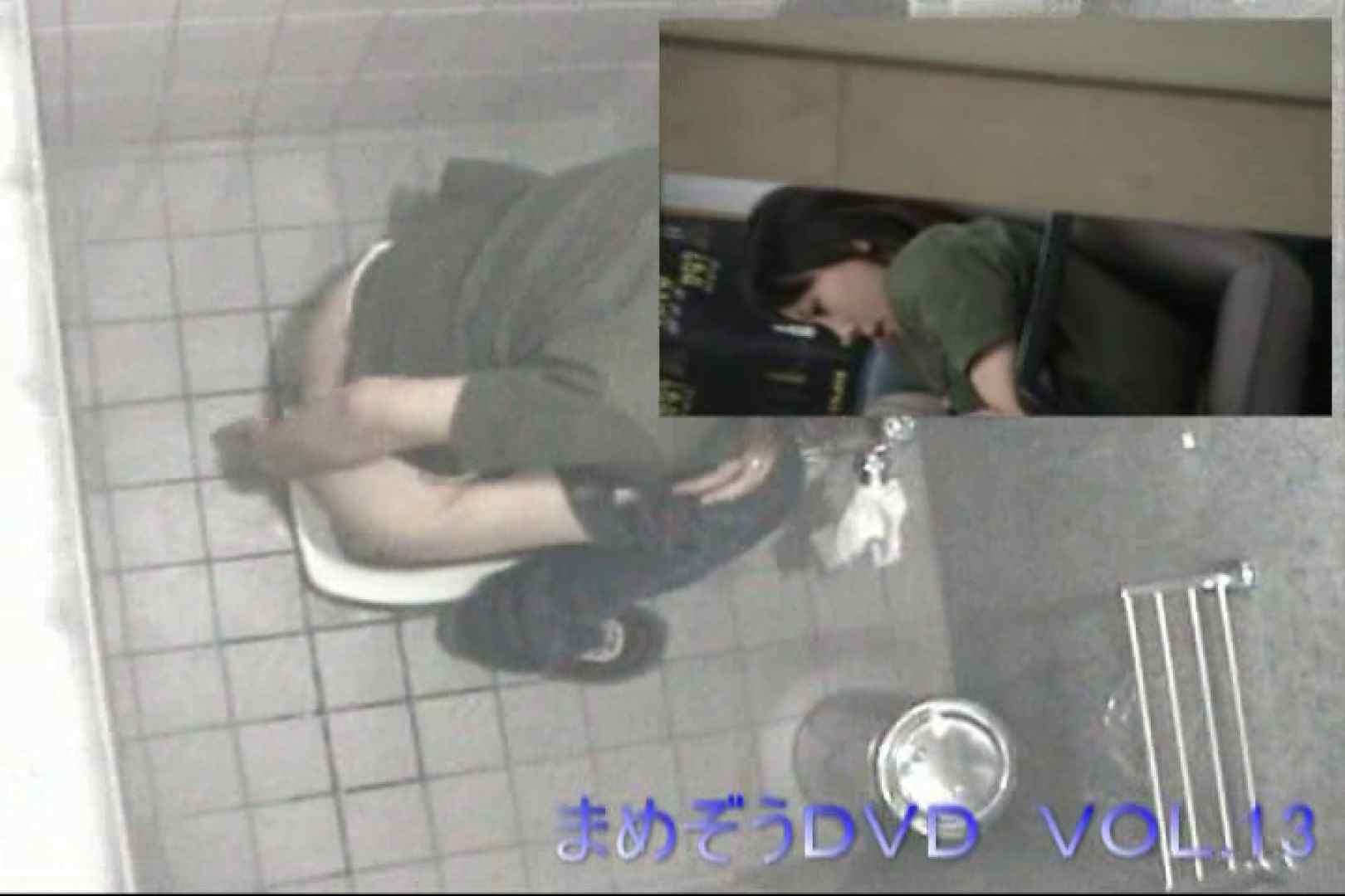 まめぞうDVD完全版VOL.13 ギャルの実態  32pic 6