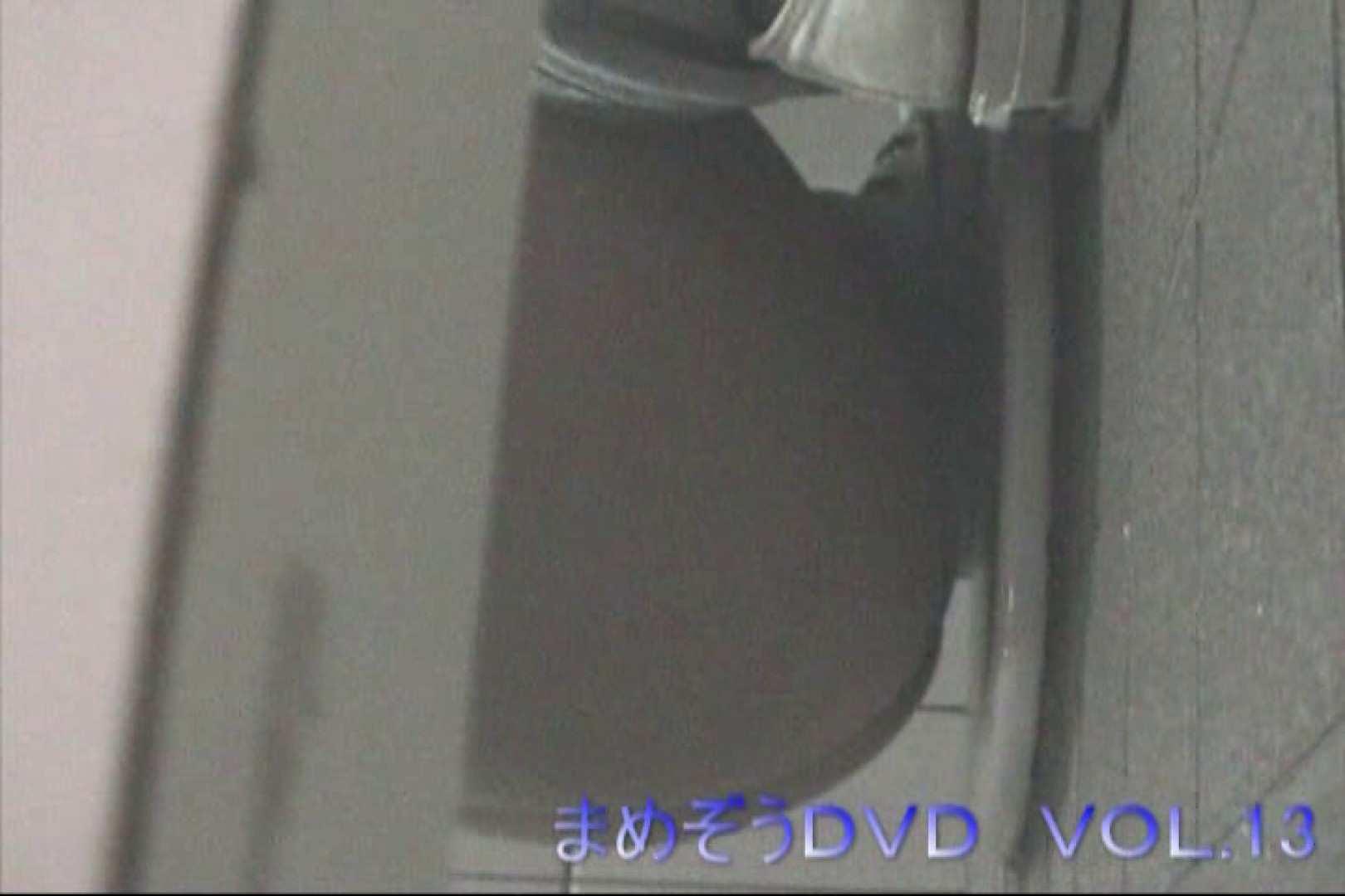 まめぞうDVD完全版VOL.13 ギャルの実態  32pic 10