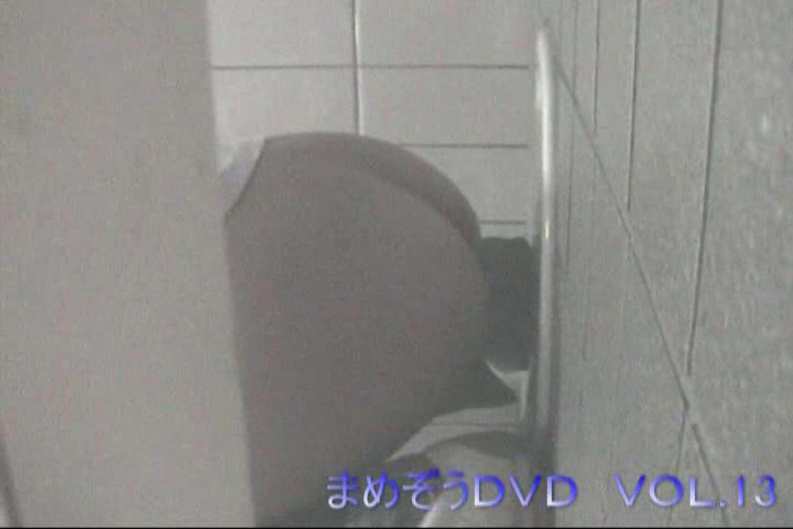 まめぞうDVD完全版VOL.13 ギャルの実態  32pic 18