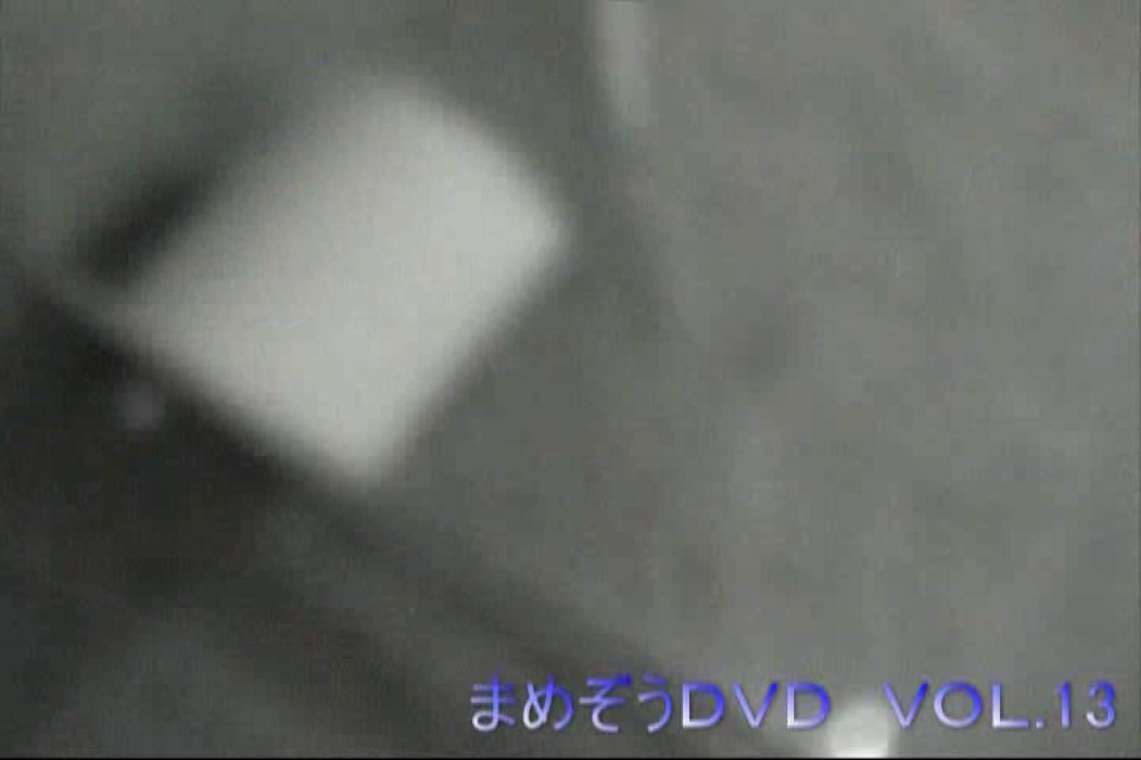 まめぞうDVD完全版VOL.13 ギャルの実態 | OLの実態  32pic 19