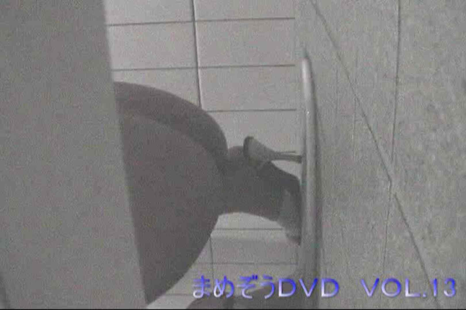 まめぞうDVD完全版VOL.13 ギャルの実態 | OLの実態  32pic 21