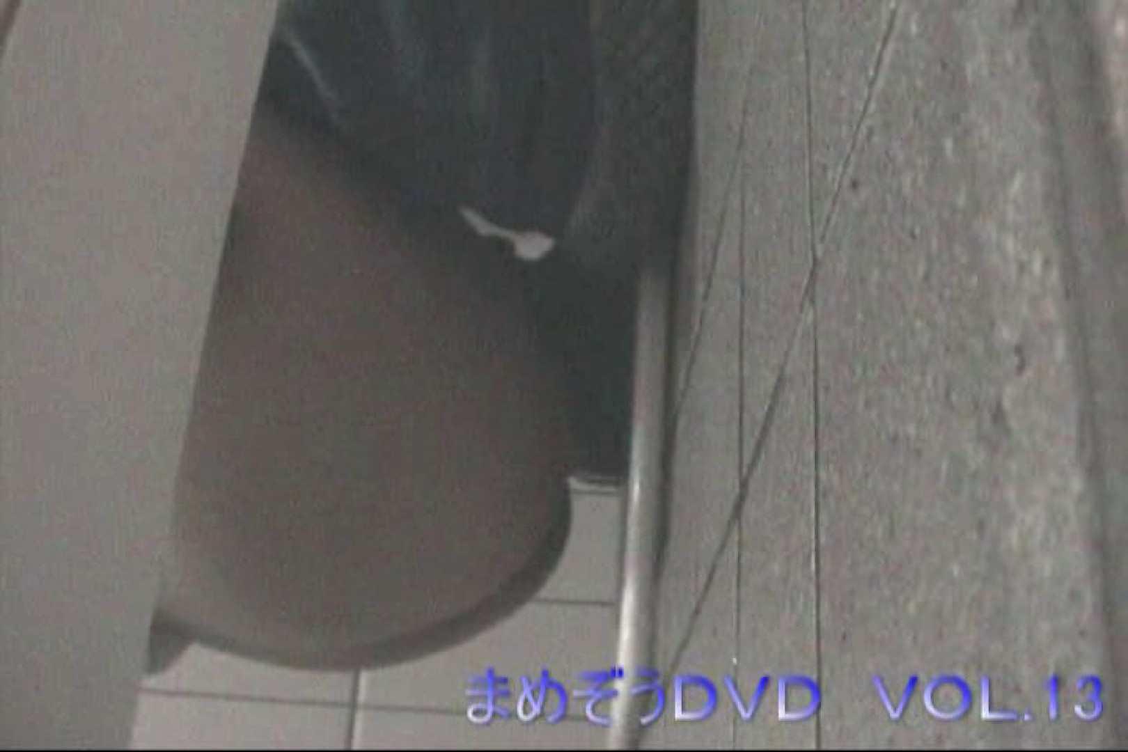 まめぞうDVD完全版VOL.13 ギャルの実態 | OLの実態  32pic 29